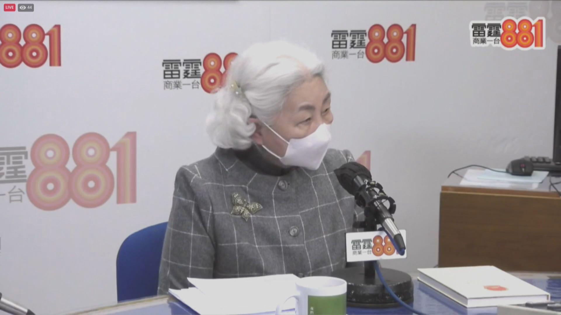 梁愛詩料選舉改革後立法會新增選委界別議席比例最高