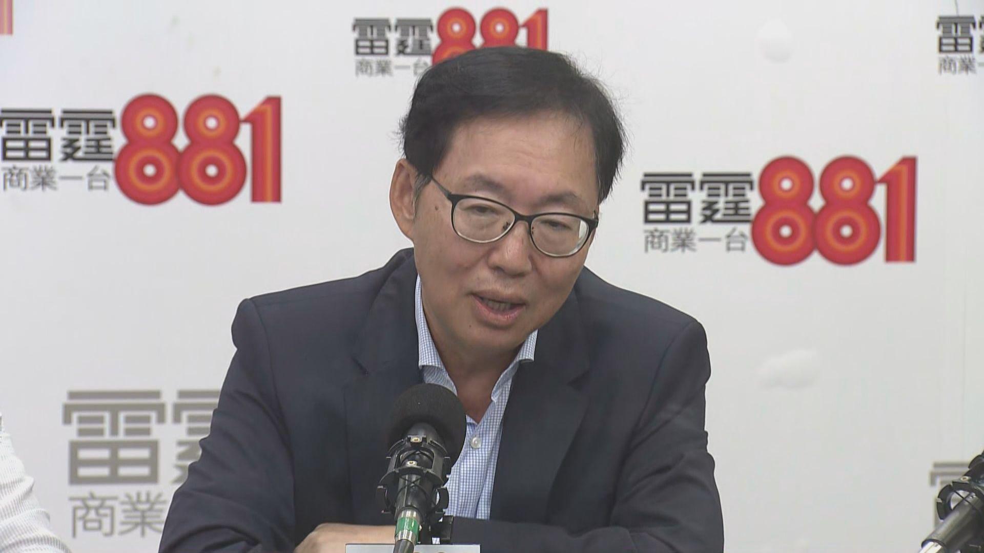 陳健波:目前社會氣氛不適宜召開財委會會議
