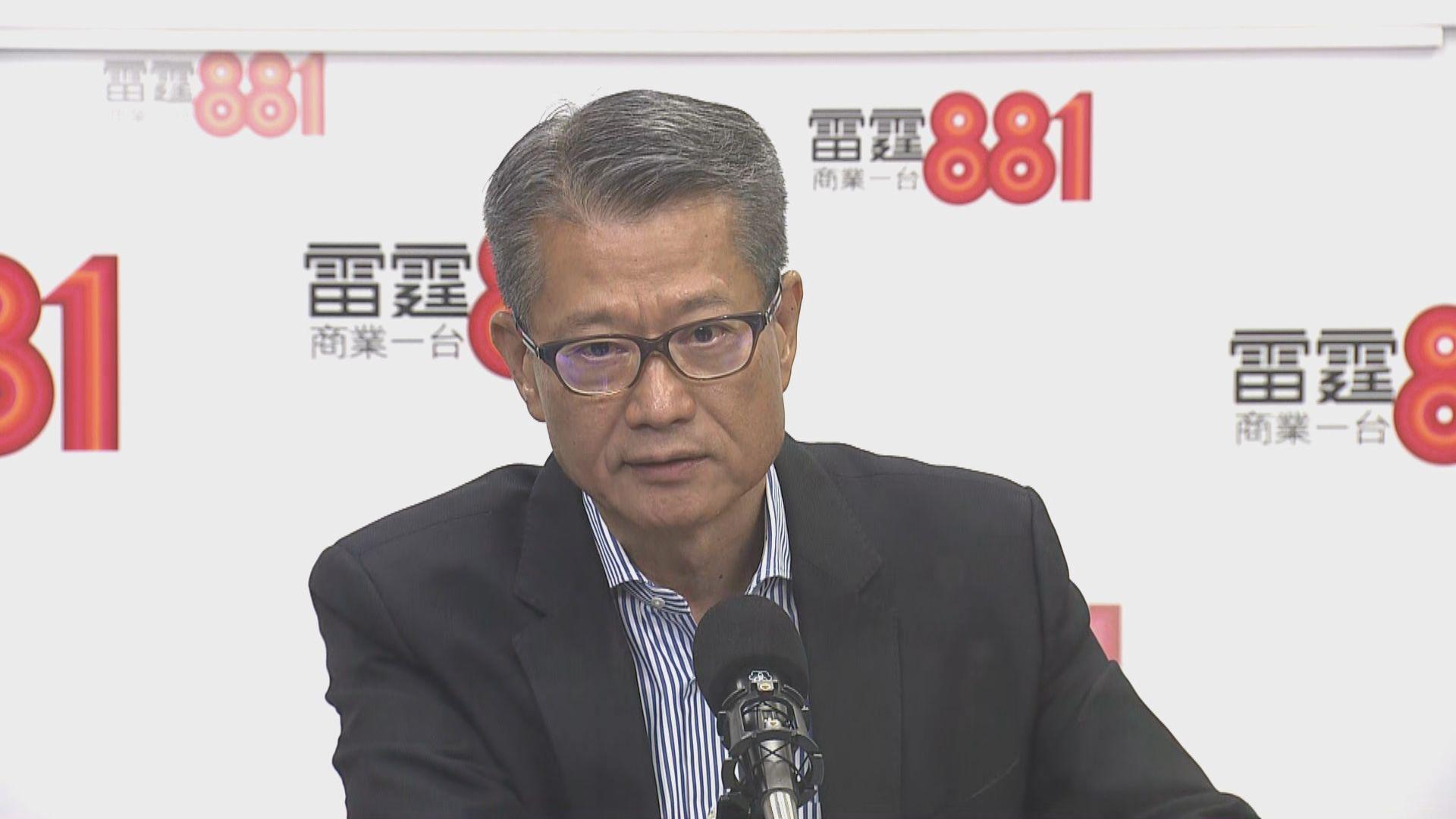陳茂波:有需要時會推出措施刺激經濟