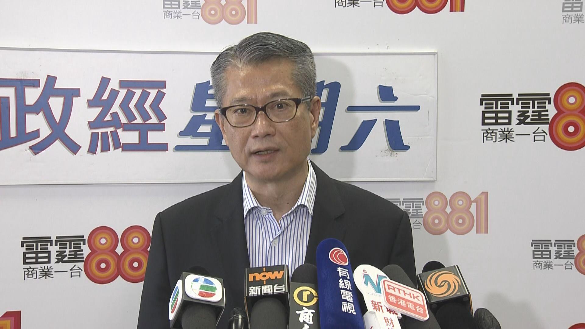 陳茂波:港人權與民主法案或影響投資氣氛