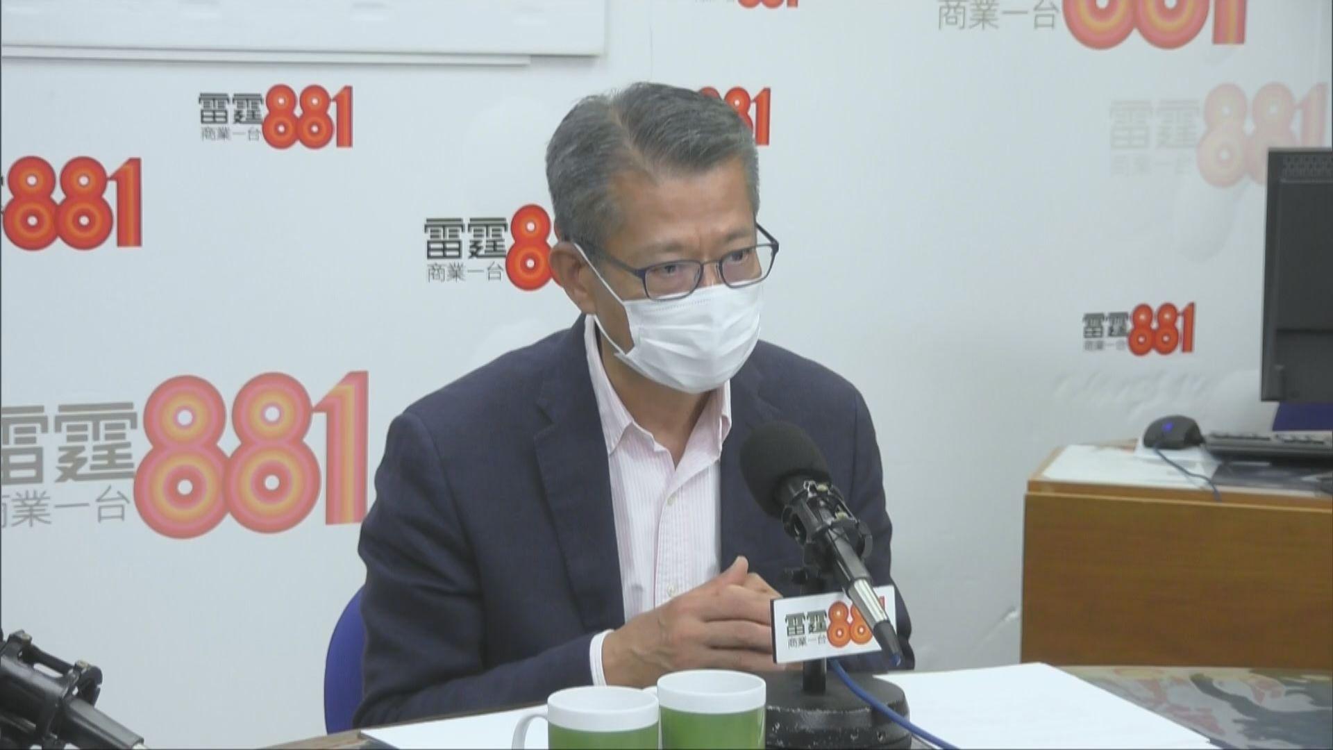 陳茂波指資金未因港區國安法流出反而流進香港