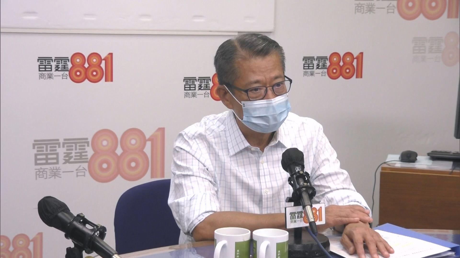 陳茂波:若疫情受控明年經濟增長或恢復至疫情前水平