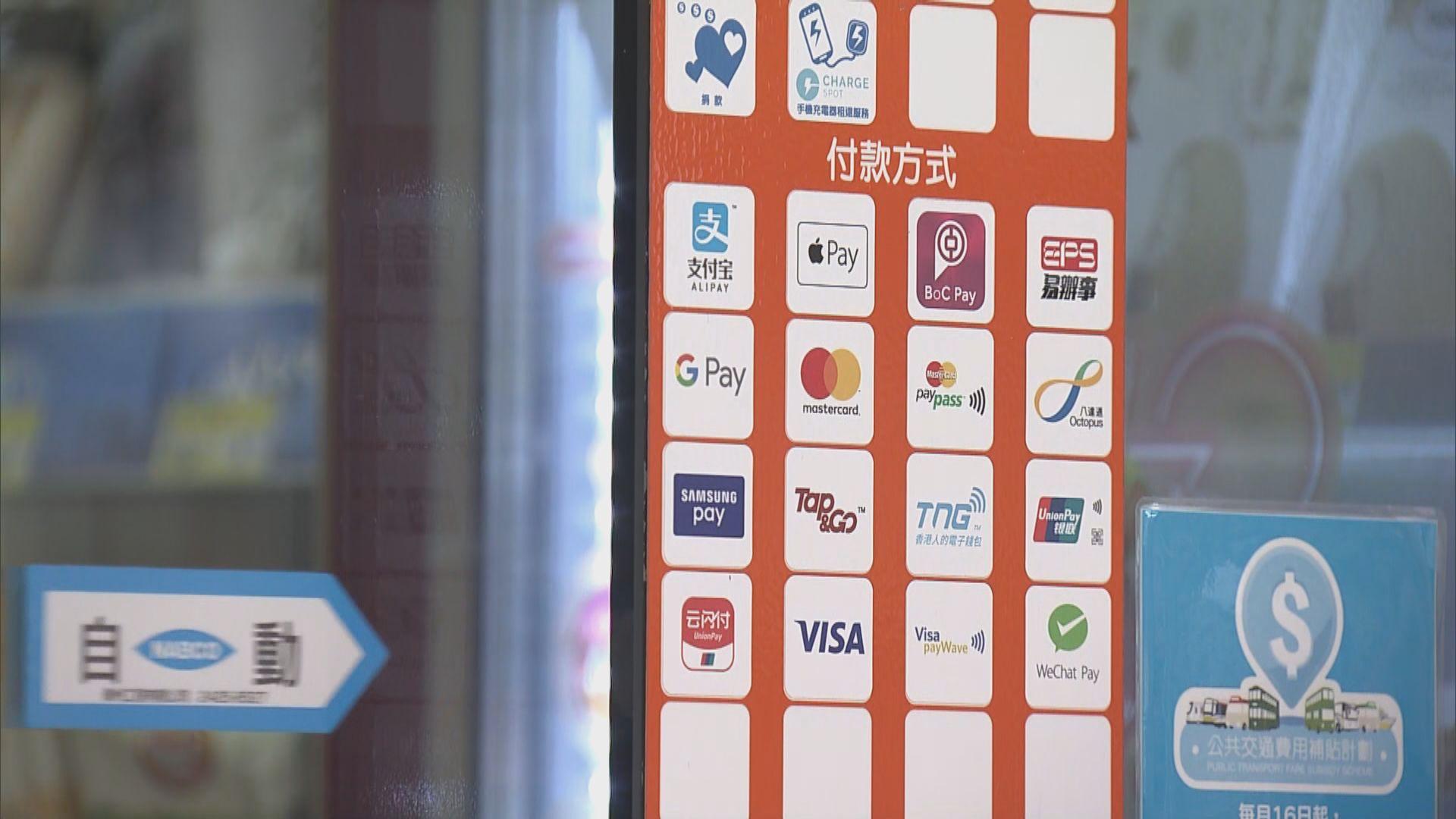陳茂波:消費券不分五期發放及延長使用期限