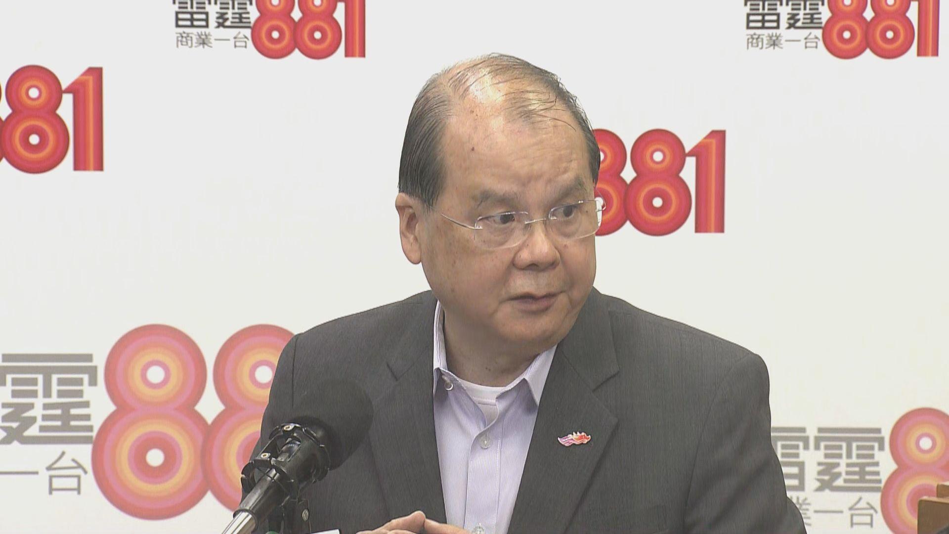 張建宗:公務員支持逃犯條例修訂無可厚非