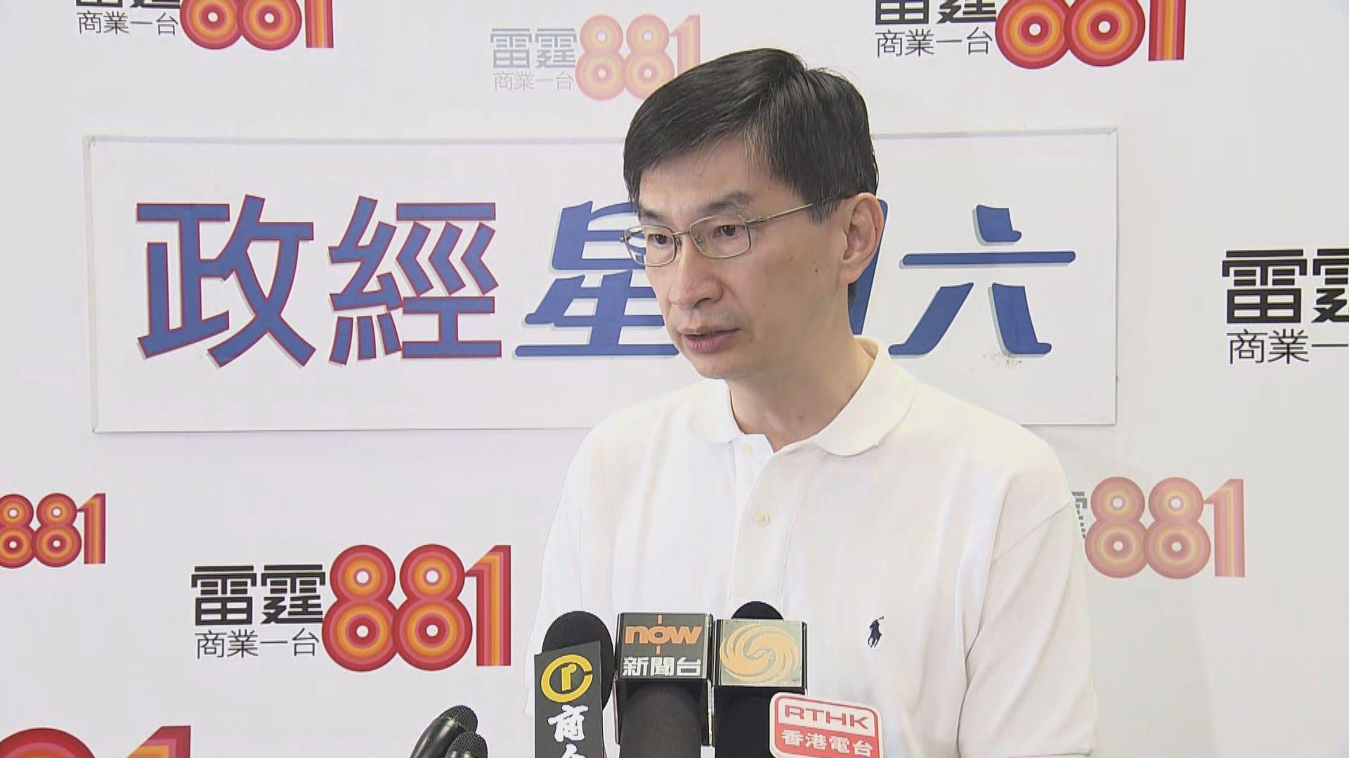 社聯行政總裁蔡海偉︰暫緩若令市民有信心可收貨