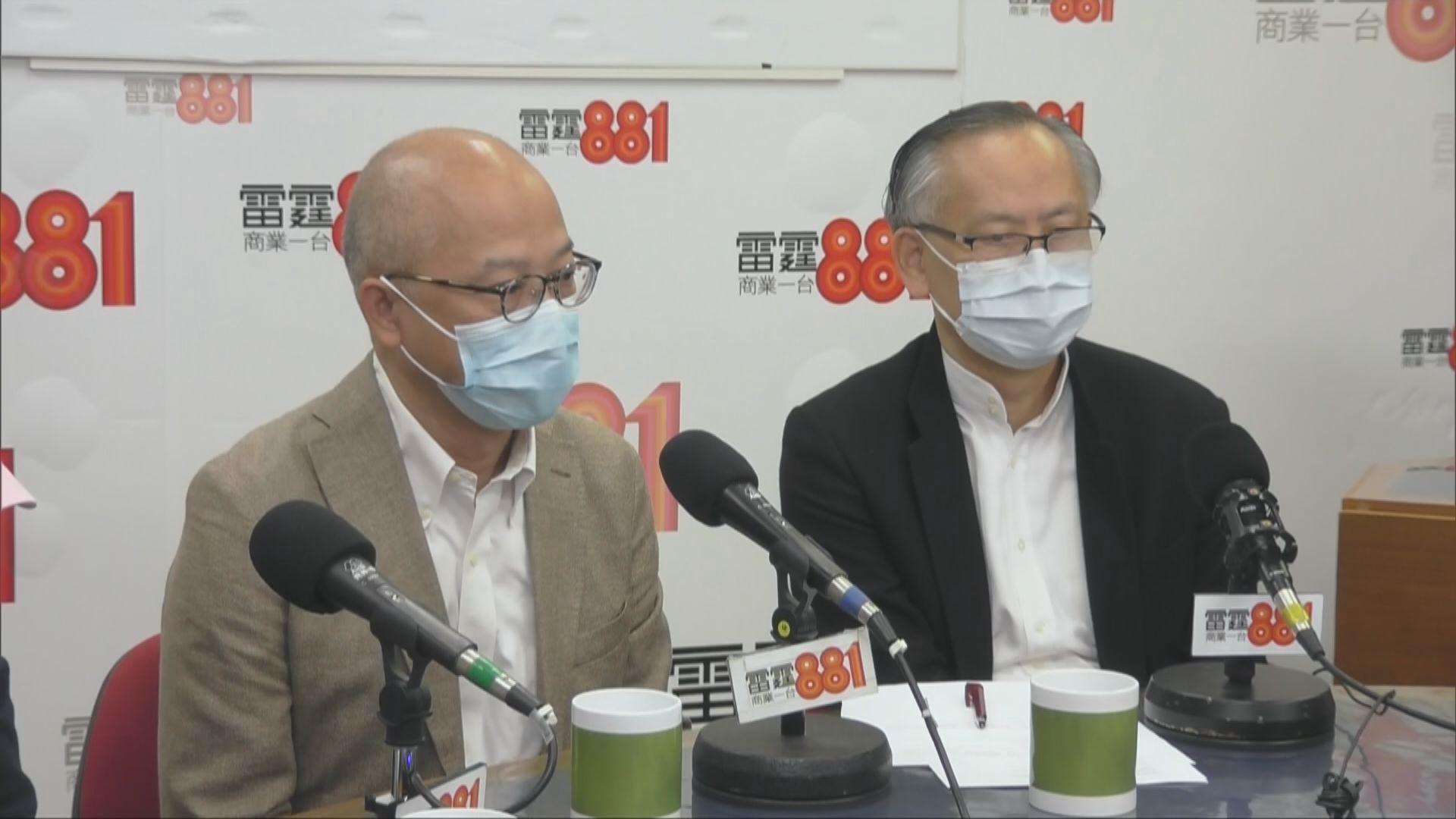 醫管局:公立醫院醫護至今零感染反映防疫做得好