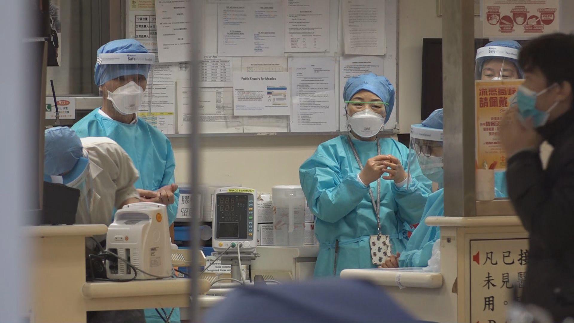 醫管局:非因防護裝備不足而降低裝備級別