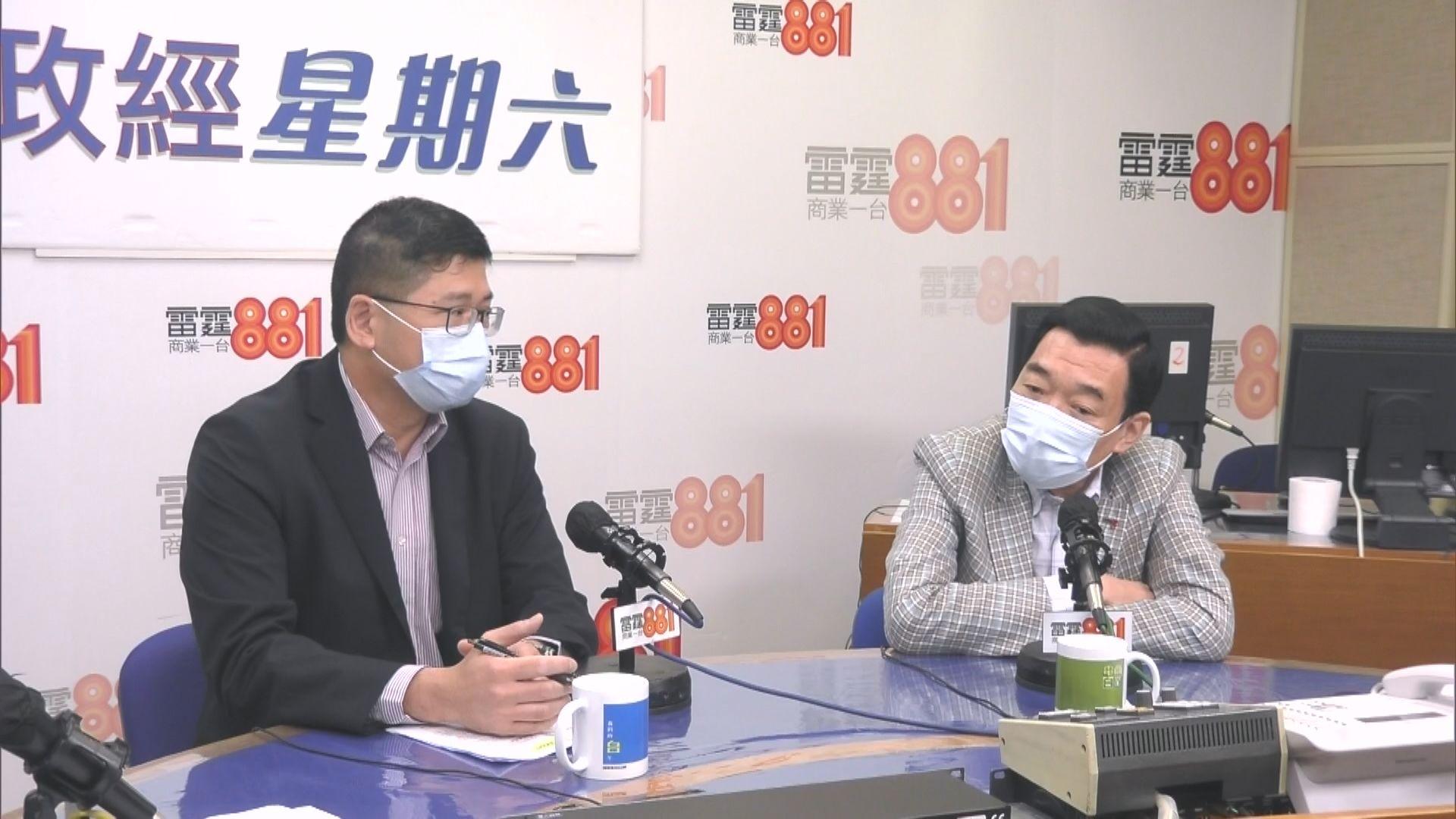 范鴻齡:政府為接種疫苗提供誘因只想社會回復正常 非「谷針」