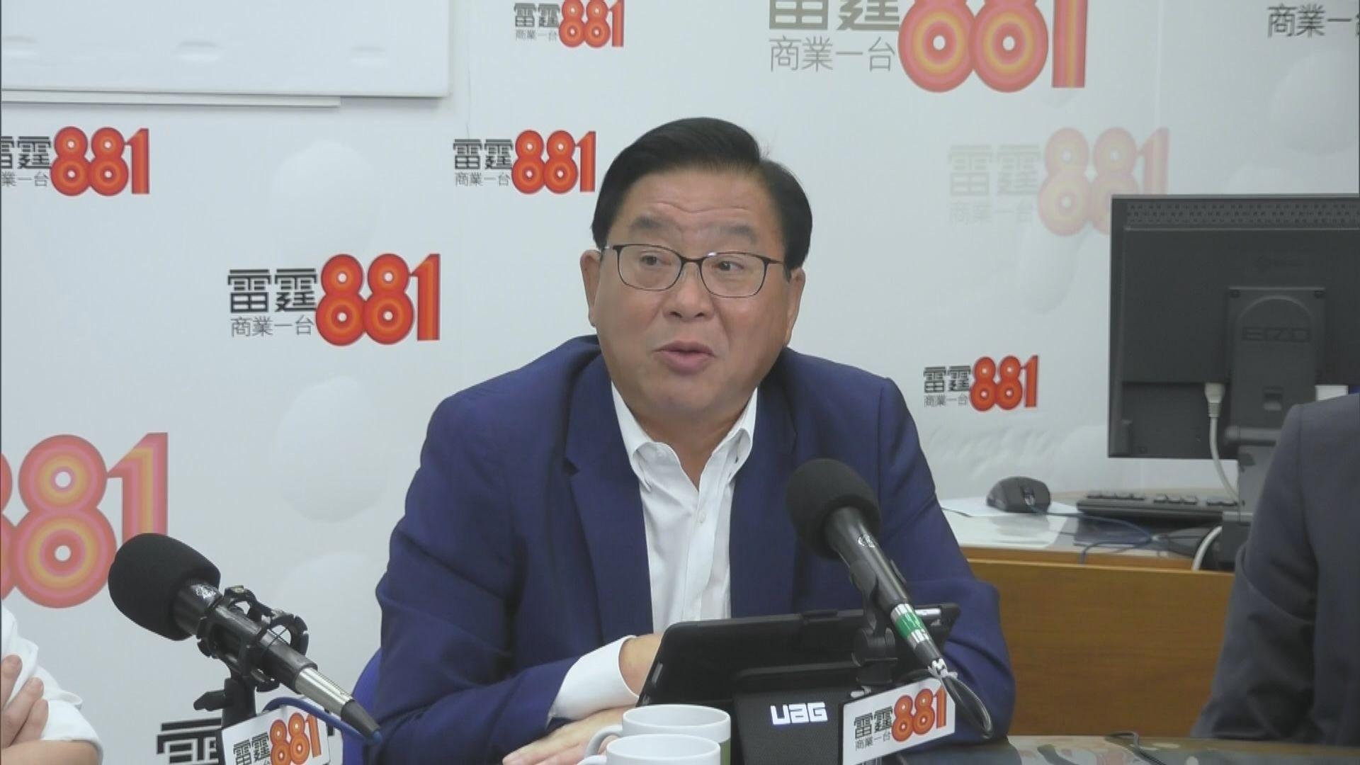 林健鋒:美國制裁香港是損人不利己