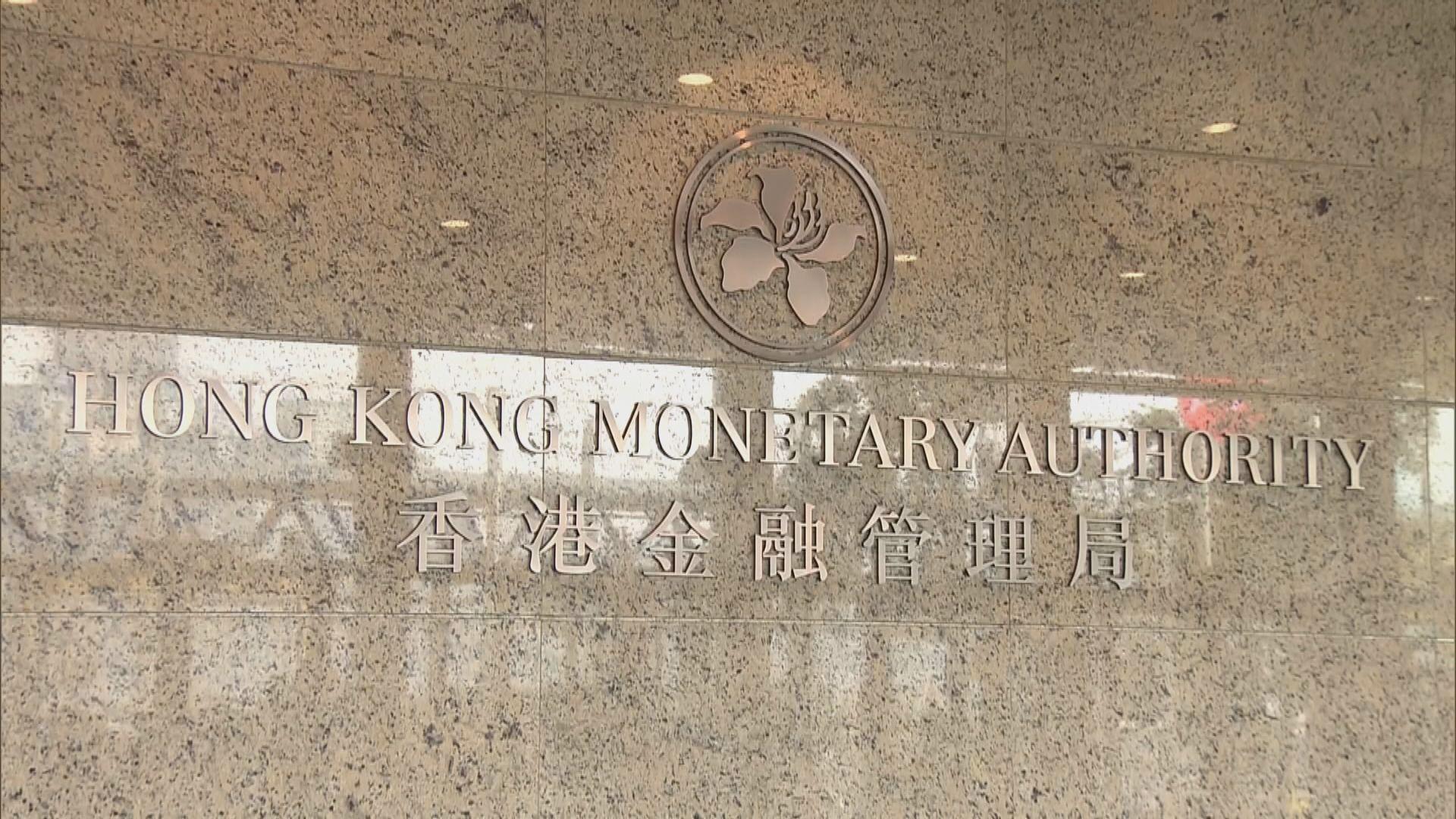 金管局:美國制裁對香港金融幾乎無影響