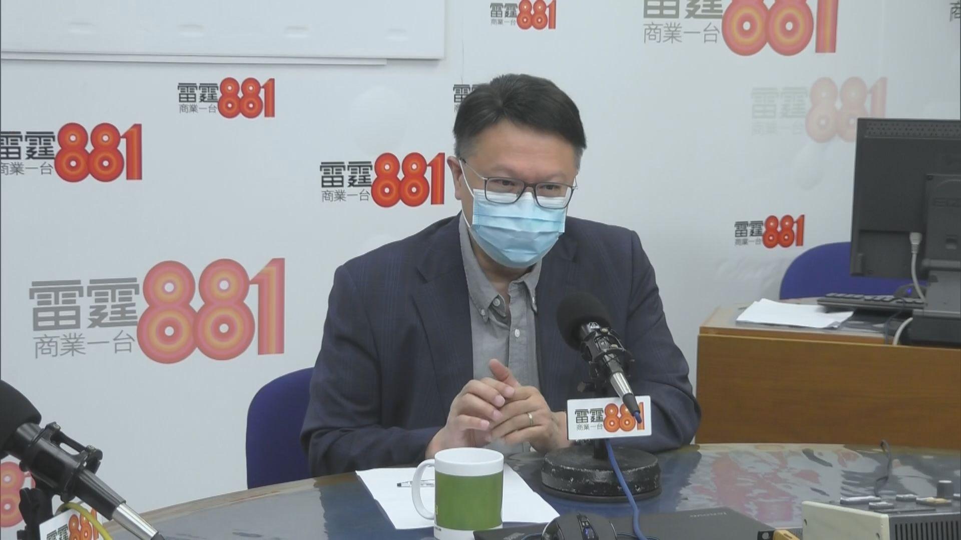 許樹昌:若有一些比例外地到港人士確診應考慮暫時封關