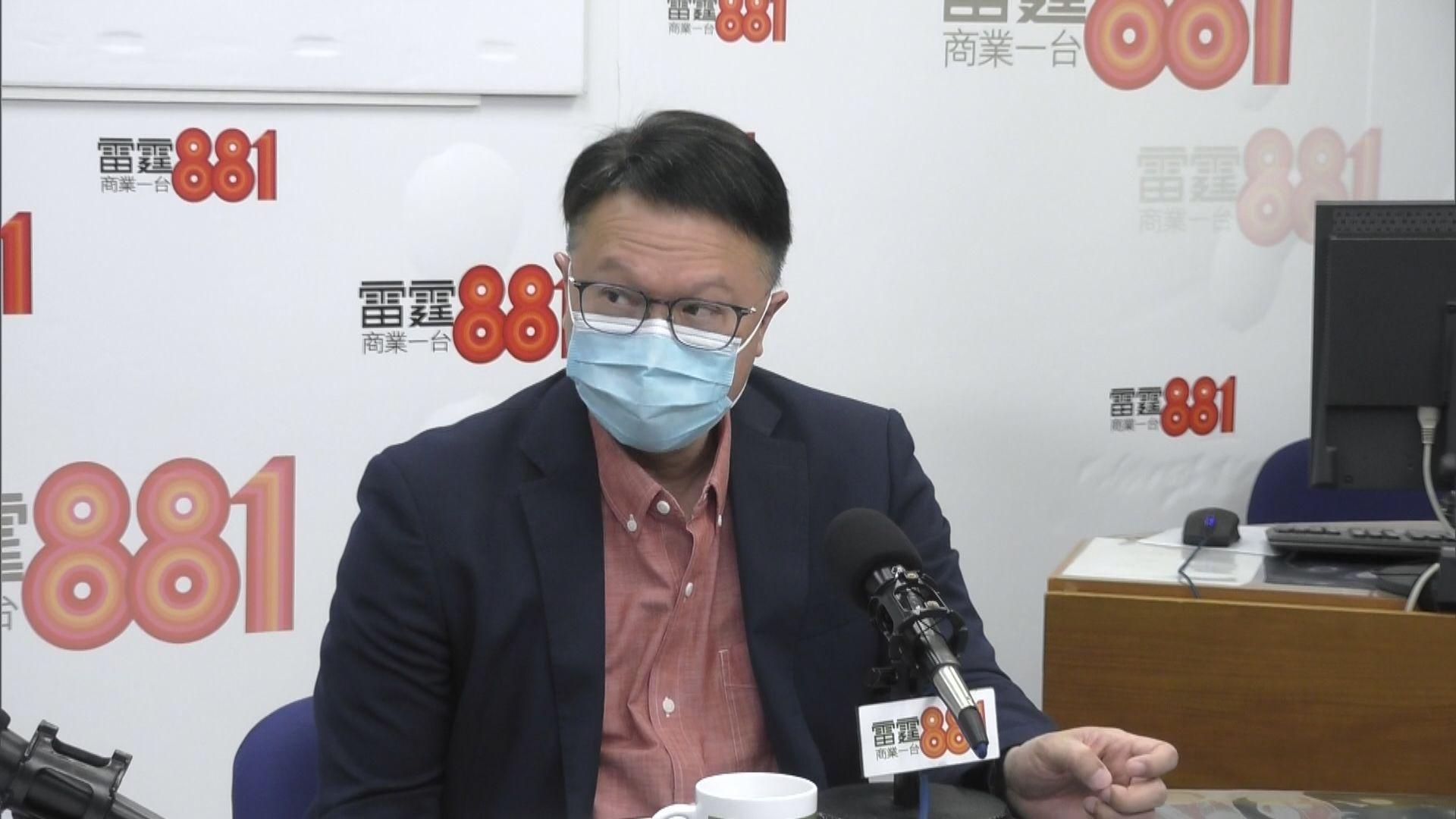 許樹昌:若北京疫情擴散 豁免14天家居檢疫或要取消