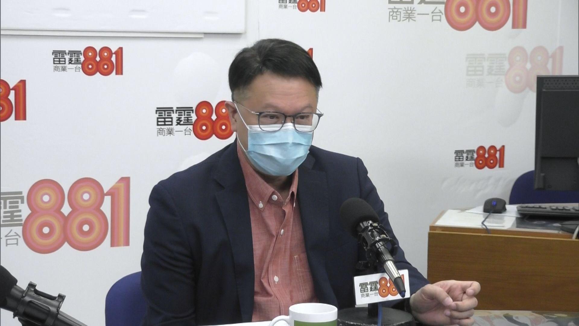 許樹昌:憂北京成武漢翻版 健康碼應延遲推行