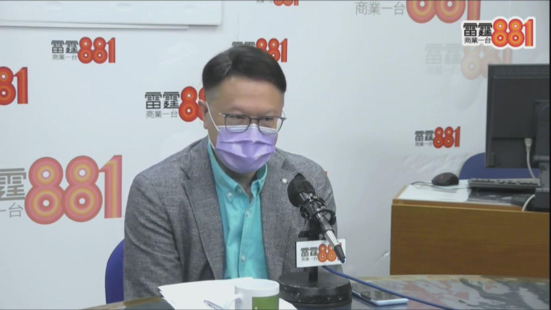 許樹昌:不應混淆全民檢測及健康碼
