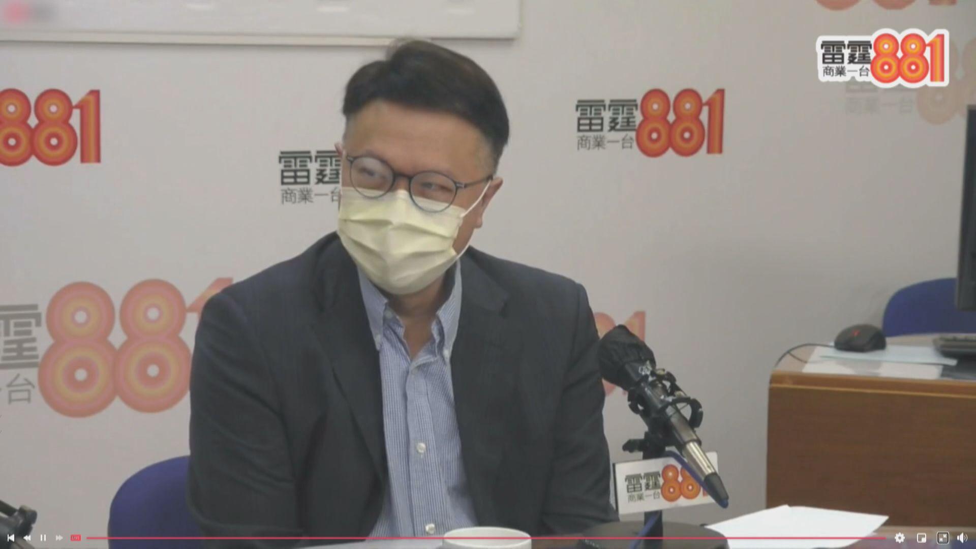 許樹昌:若住所樓齡逾30年 市民要適時倒水入隔氣管