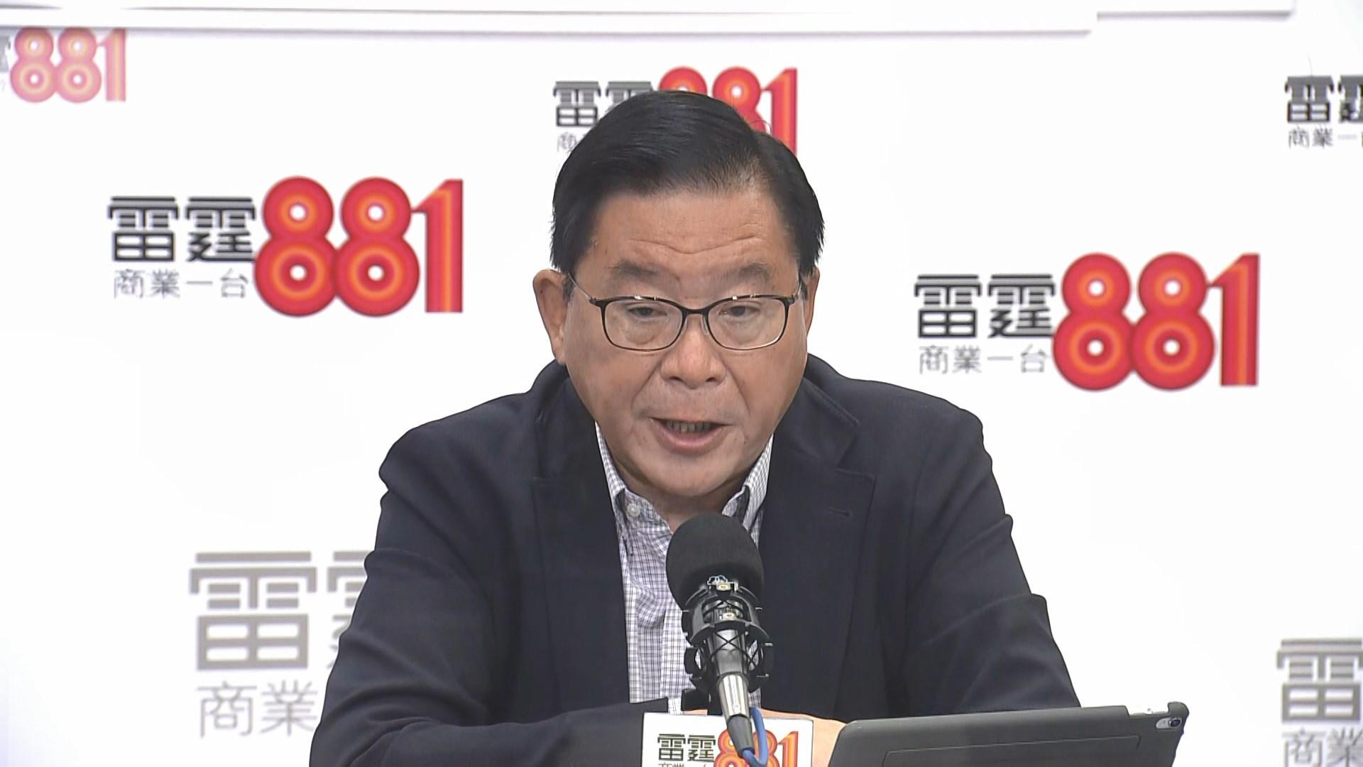 林健鋒籲示威者及政府考慮如何平息事件