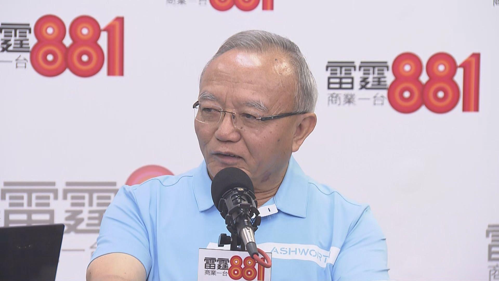 劉兆佳:中央不認為一國兩制已經失效