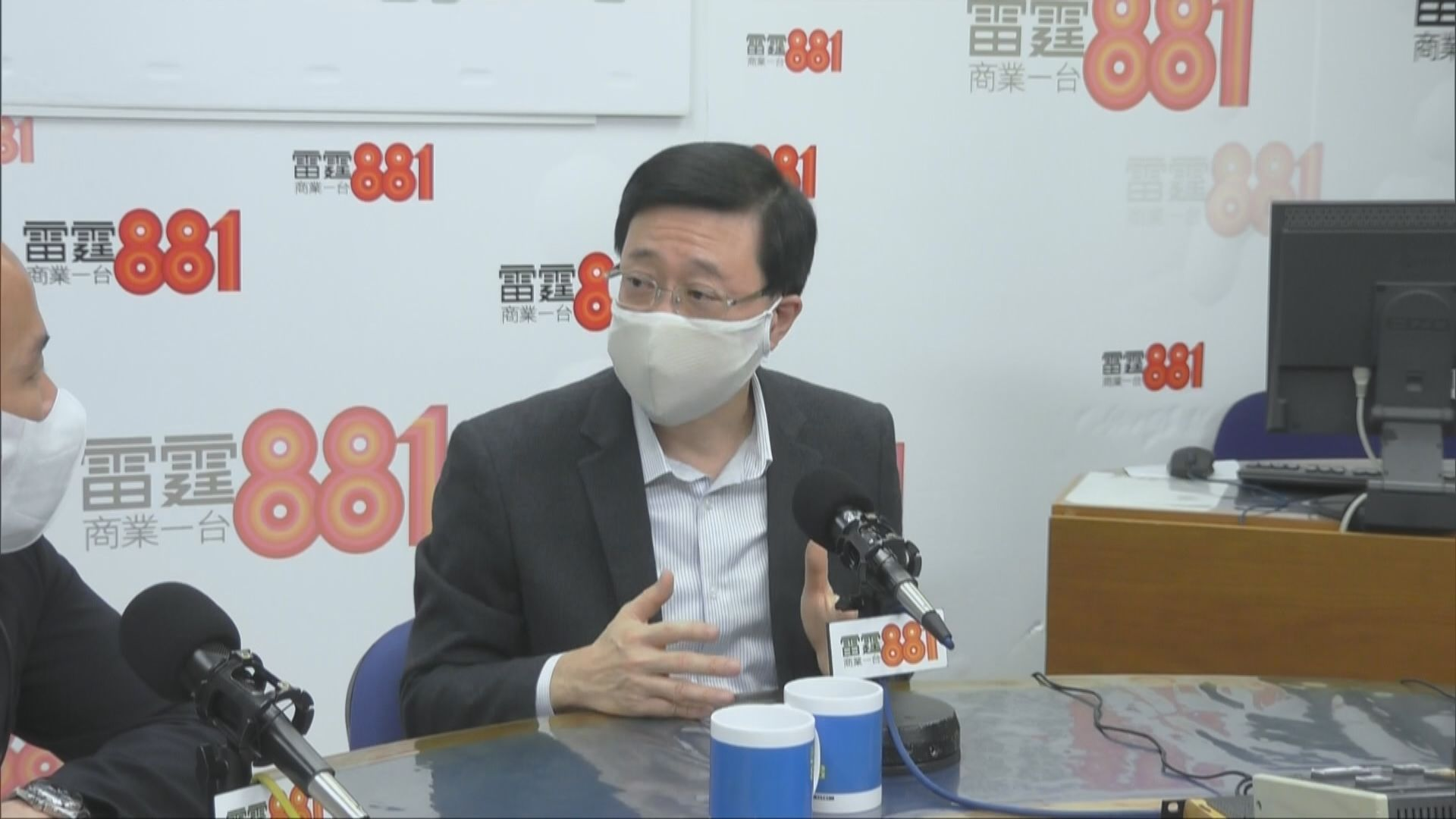 李家超:任何機構執行國安法都要守香港法律