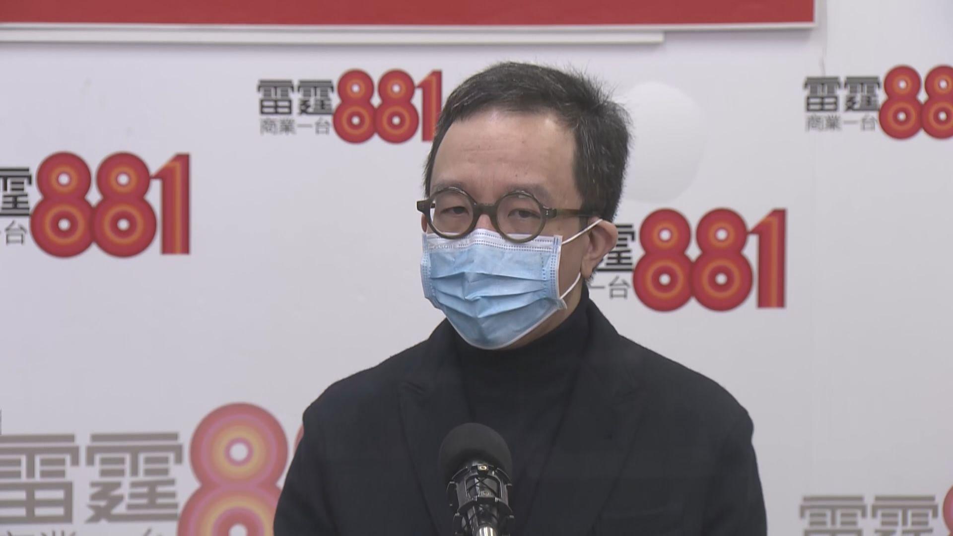 梁卓偉:新型冠狀病毒比沙士病毒狡猾