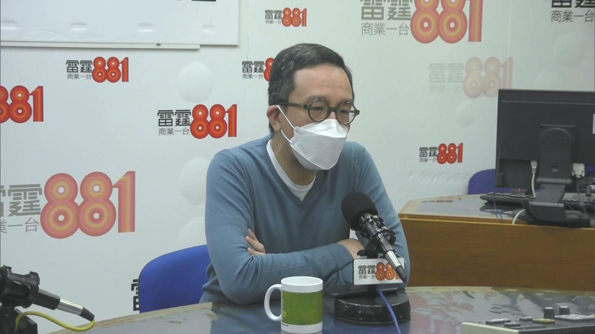 港大醫學院院長梁卓偉:疫情算是全球大流行