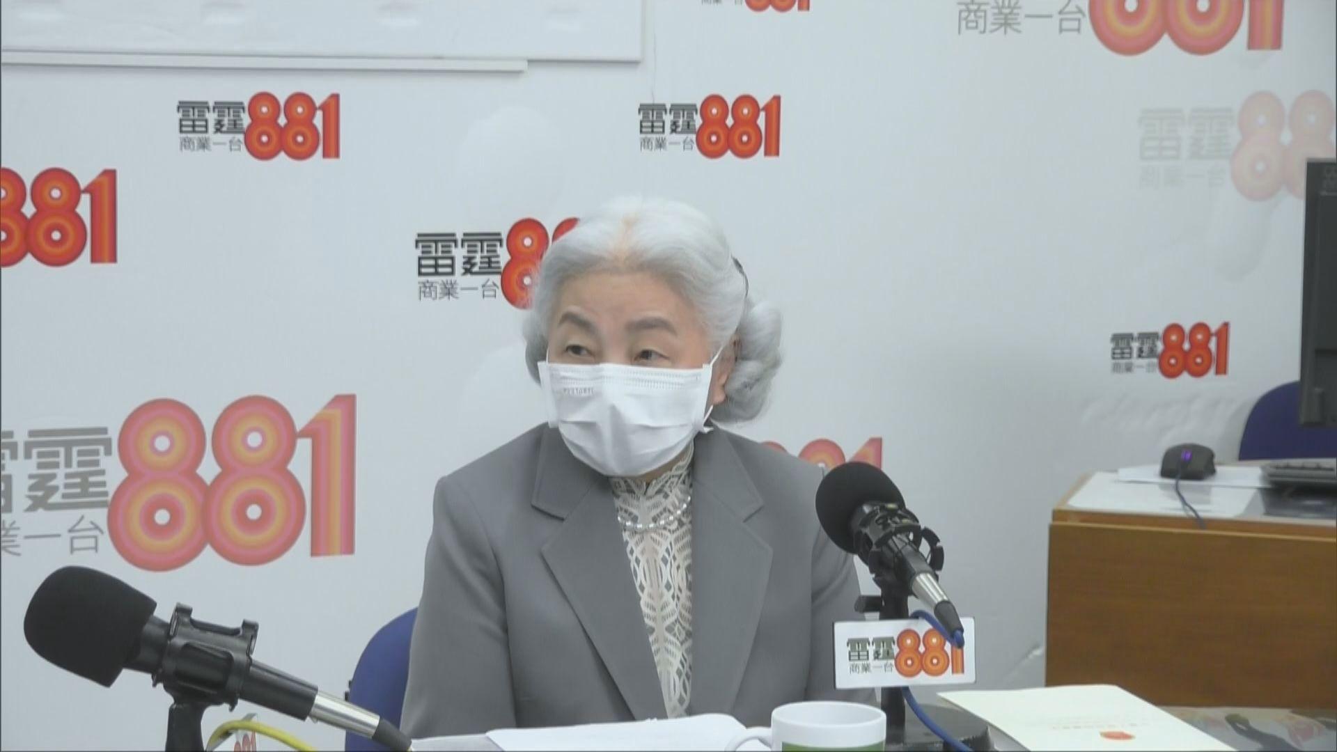梁愛詩:香港國安法立法有迫切性 理解社會擔心