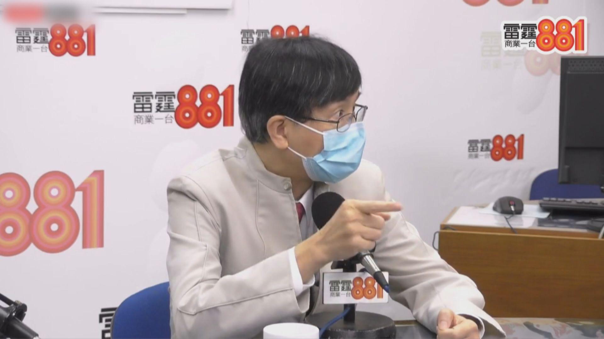 袁國勇:街市屬高危地方 市民要做好防疫措施