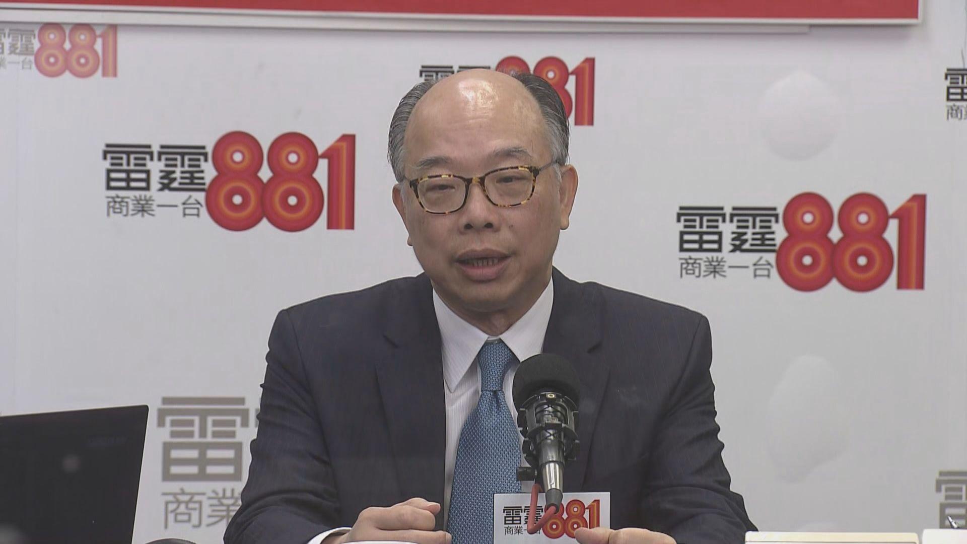 陳帆:若停止破壞港鐵 最快兩周可回復正常服務