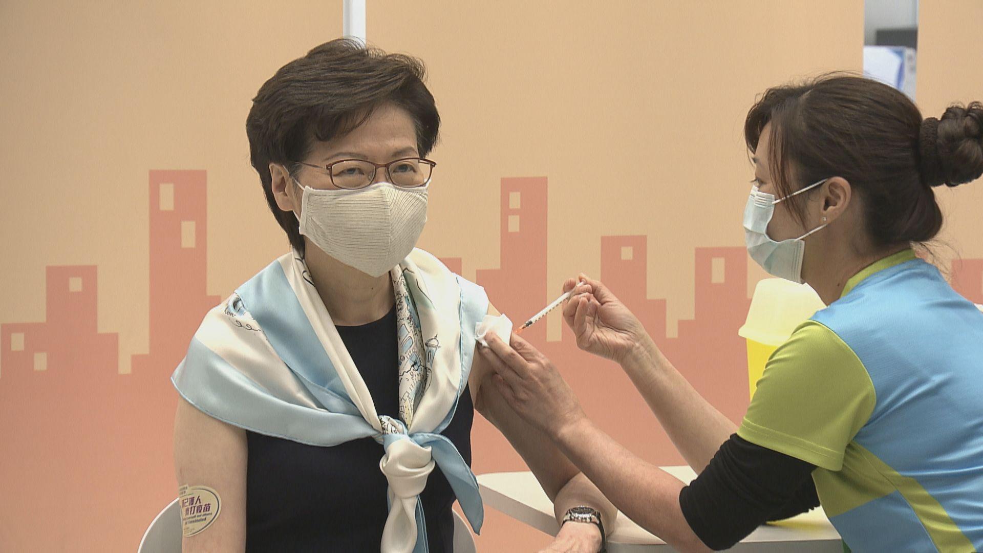 林鄭:按現時接種率 恐怕要長時間才達群體免疫