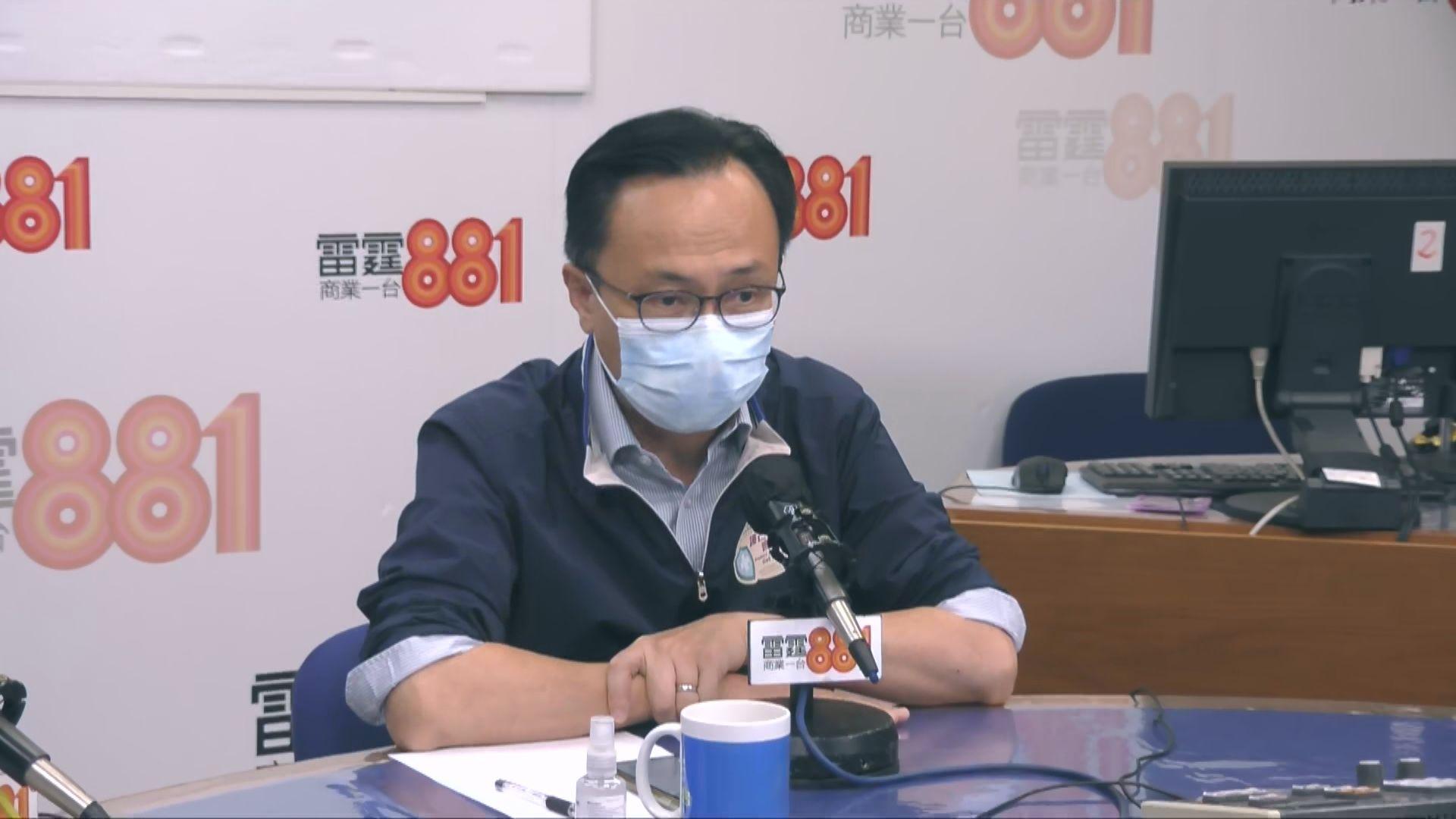聶德權:檢疫酒店若不符防疫要求將影響資格