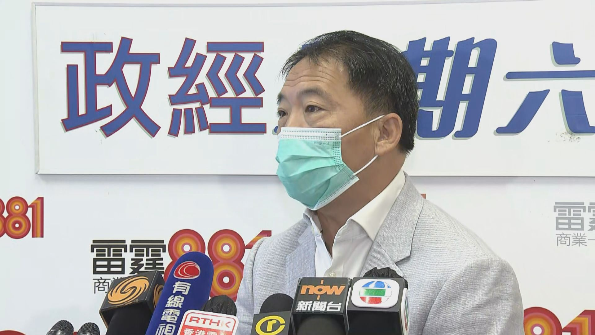 胡志偉:中央低估國際對港區國安法反響