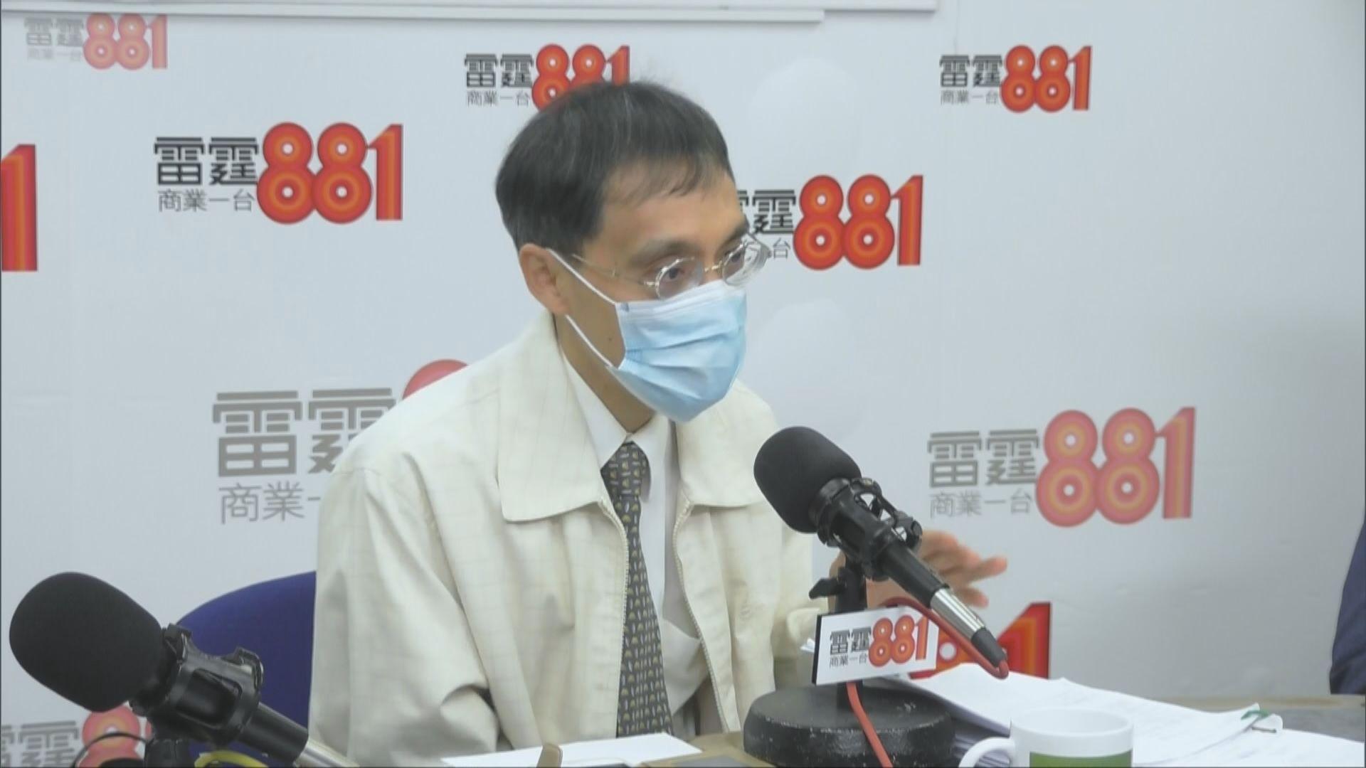 陳弘毅:警方拘捕行動非港區國安法最終解釋