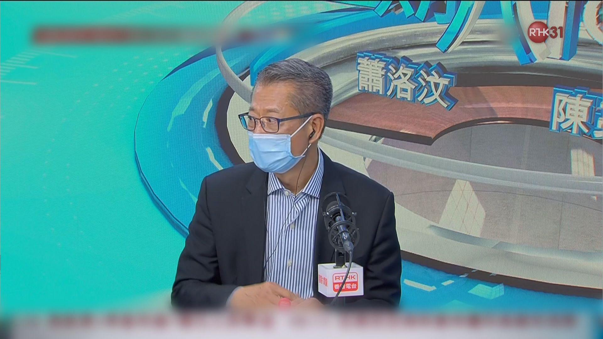 陳茂波料財赤超過三千億 不同意港府出現結構性赤字