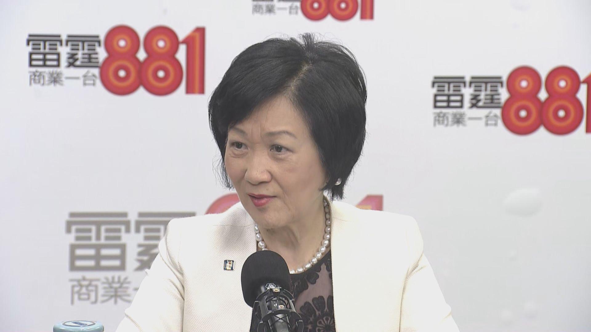 葉劉淑儀建議林鄭「快閃落區」與市民對話