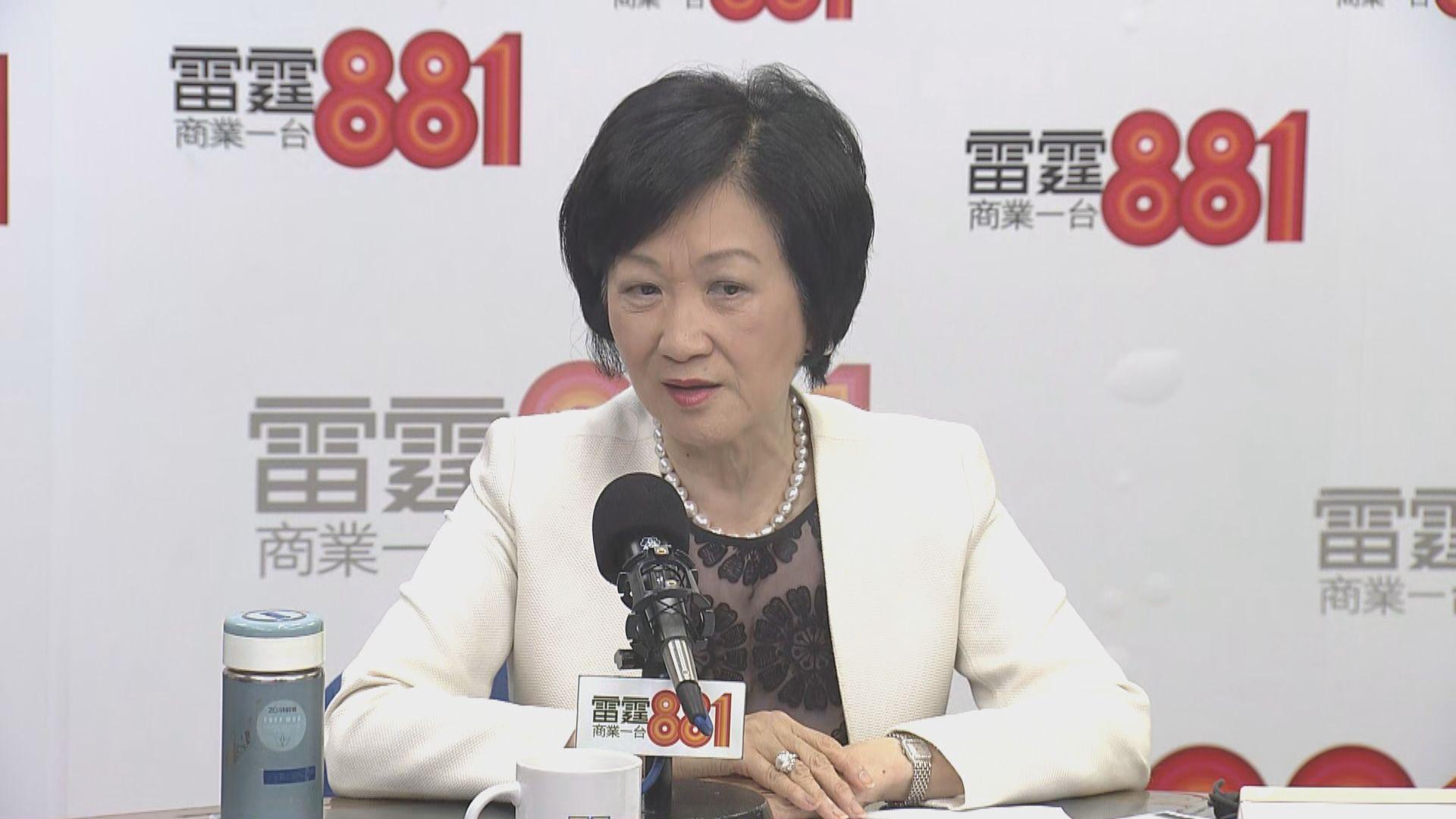 葉劉 : 反修例挑矛盾 打擊建制派選情