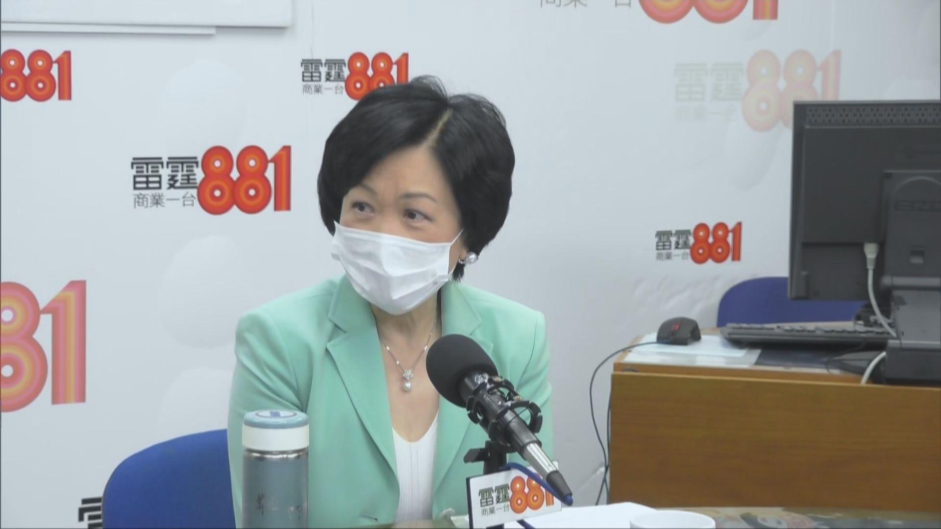 葉劉淑儀指韋彥德聲明對港有影響