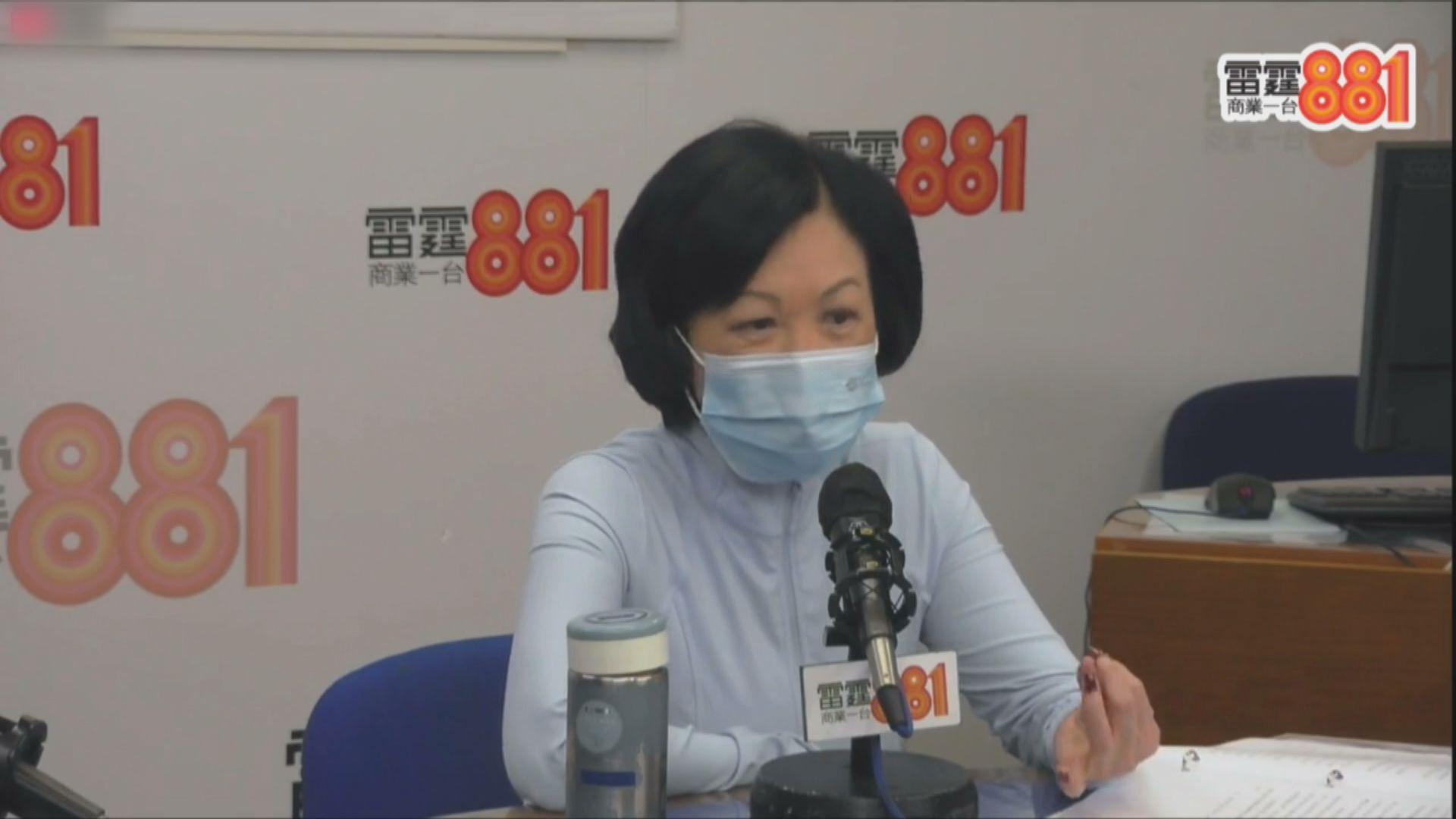 葉劉淑儀 : 議員不可只談愛國 須有履職決心
