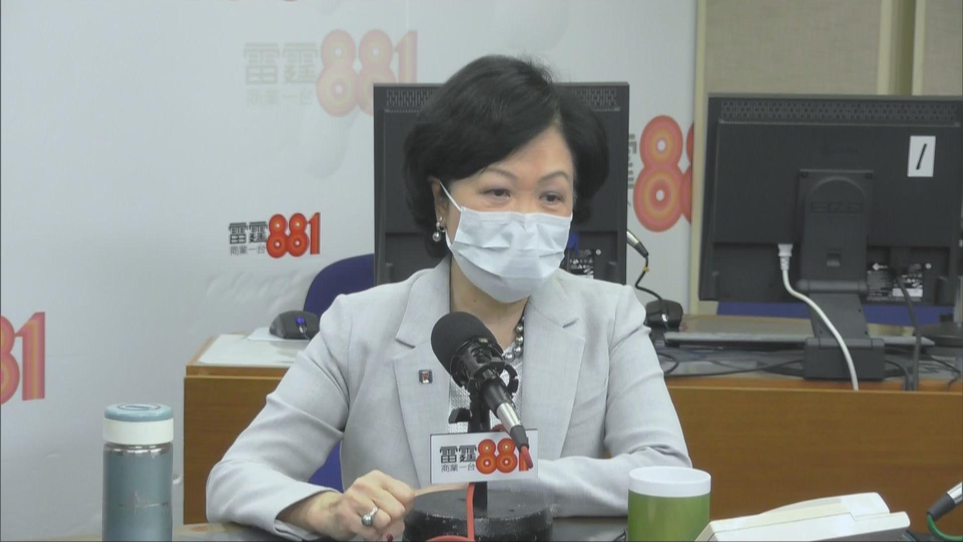 反修例一年 葉劉淑儀:政府應非兵臨城下才撤回修訂