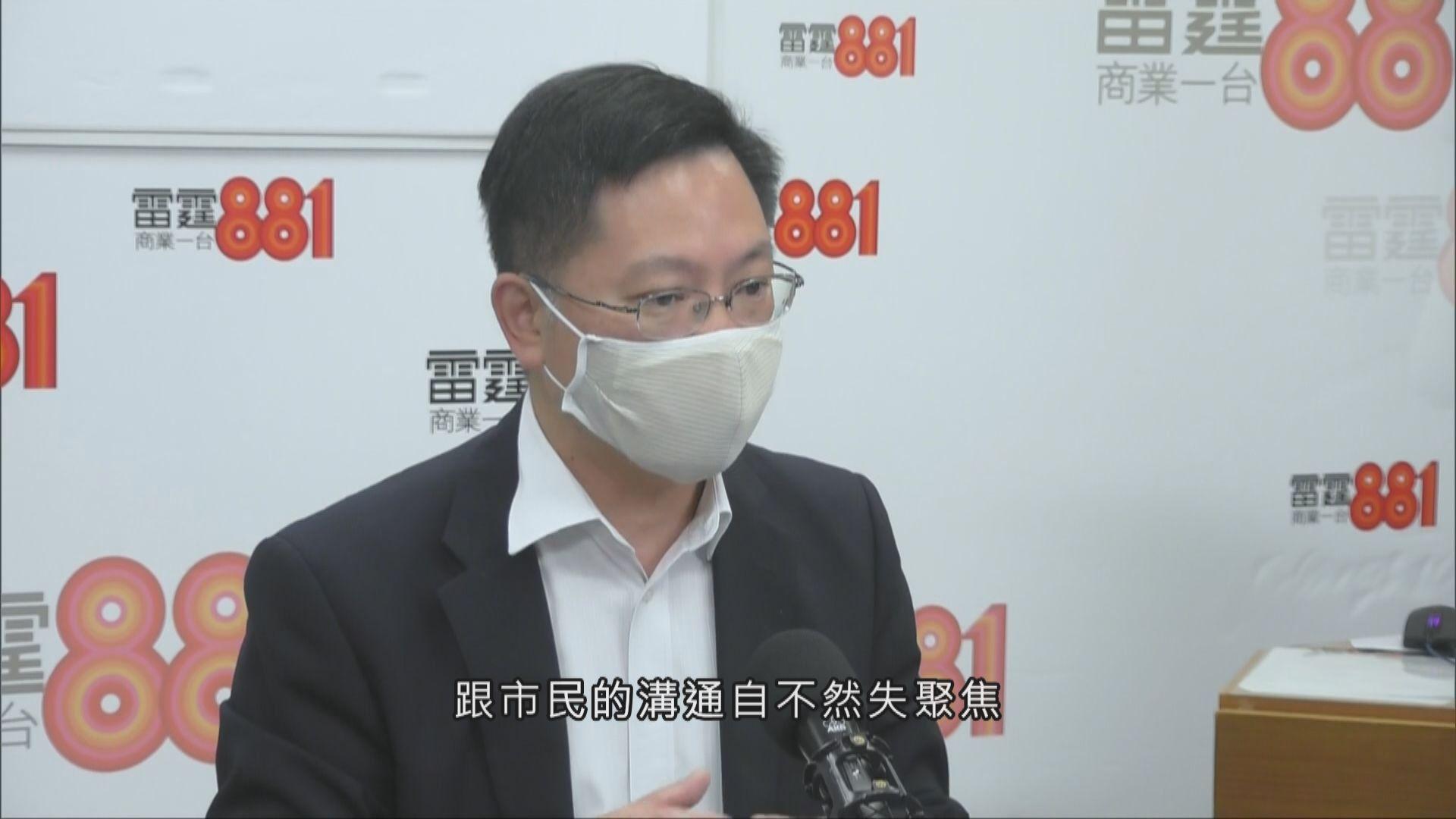 薛永恒:二月時直接批予晶苑國際生產口罩是有承擔決定