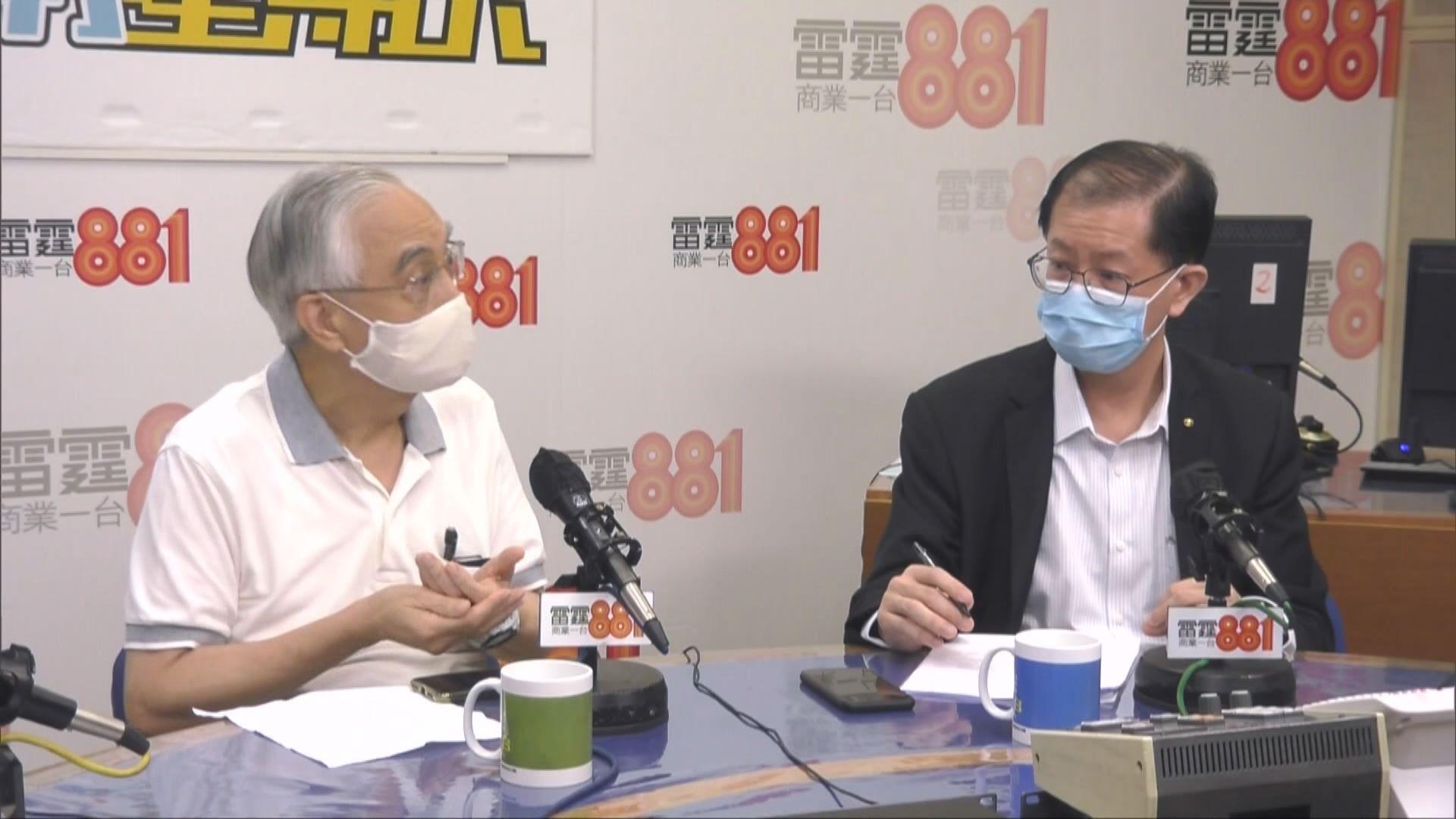 林大慶︰反規管電子煙法例議員與公共衞生對抗