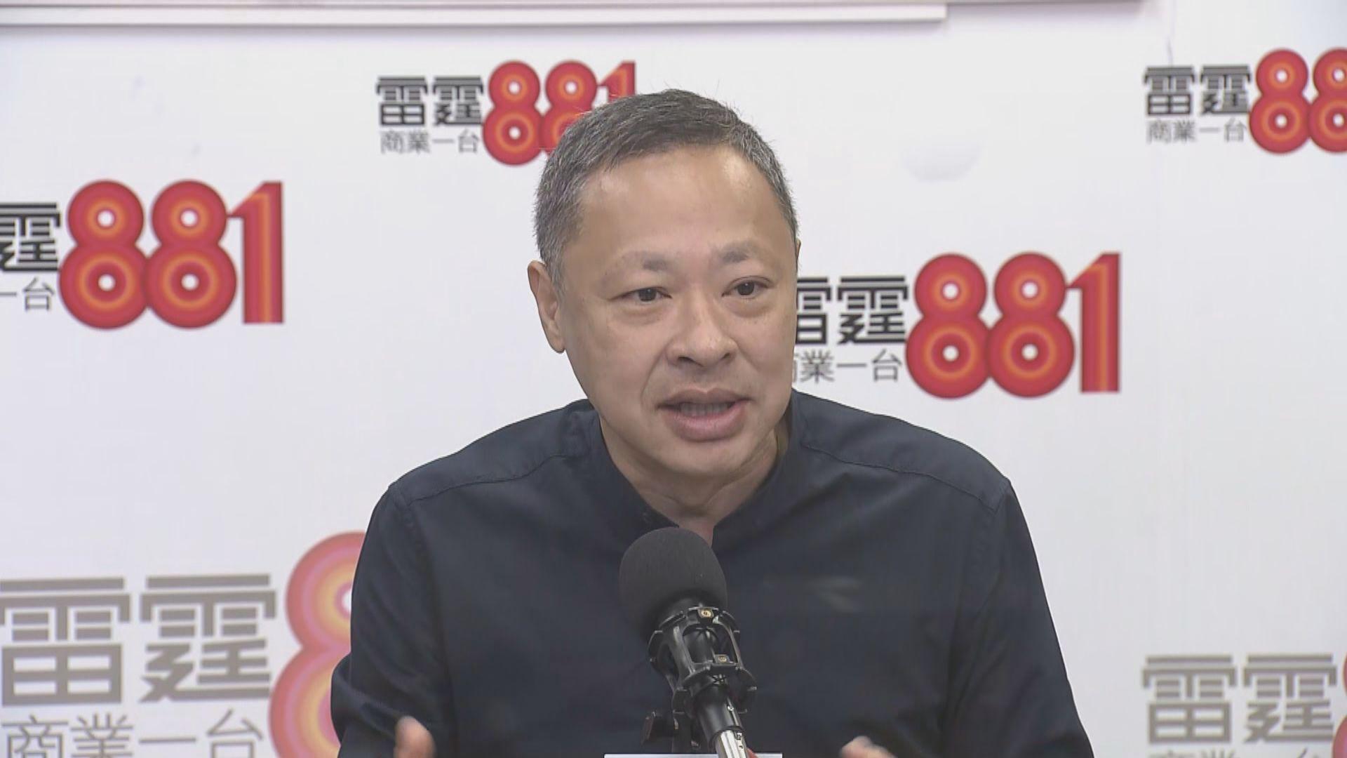 戴耀廷:民怨根源在於政府欠問責精神