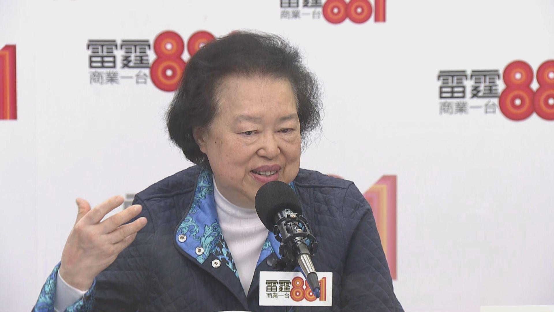 譚惠珠:港中學及大學應加強為學生分析大灣區人才需求