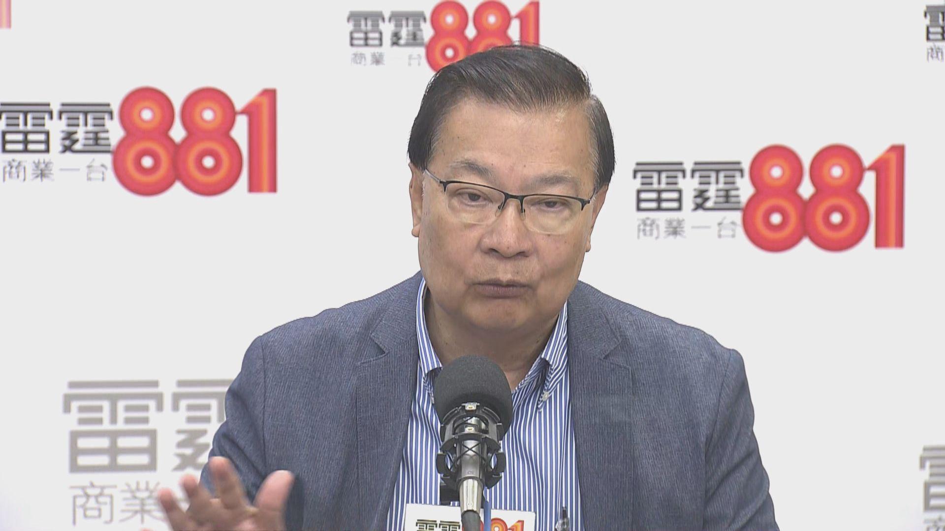 譚耀宗:歐美關注逃犯條例修訂涉政治考慮