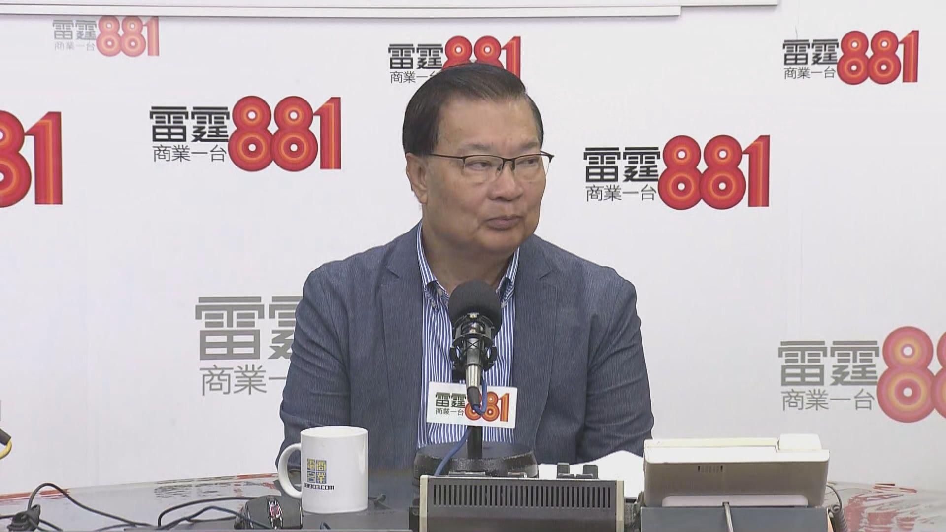 譚耀宗:外國插手令中央不得不表態
