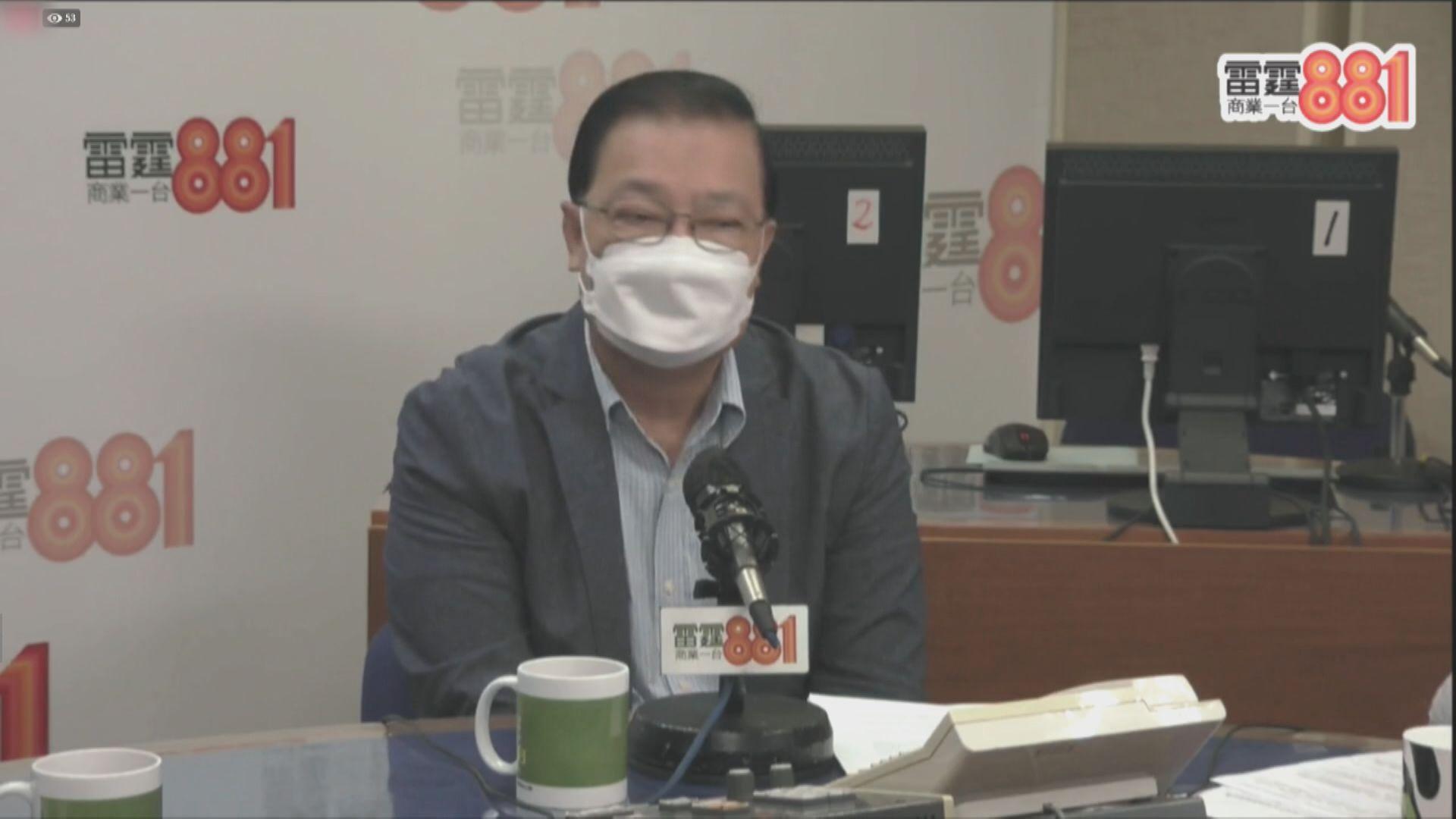 譚耀宗:香港不會被深圳取代