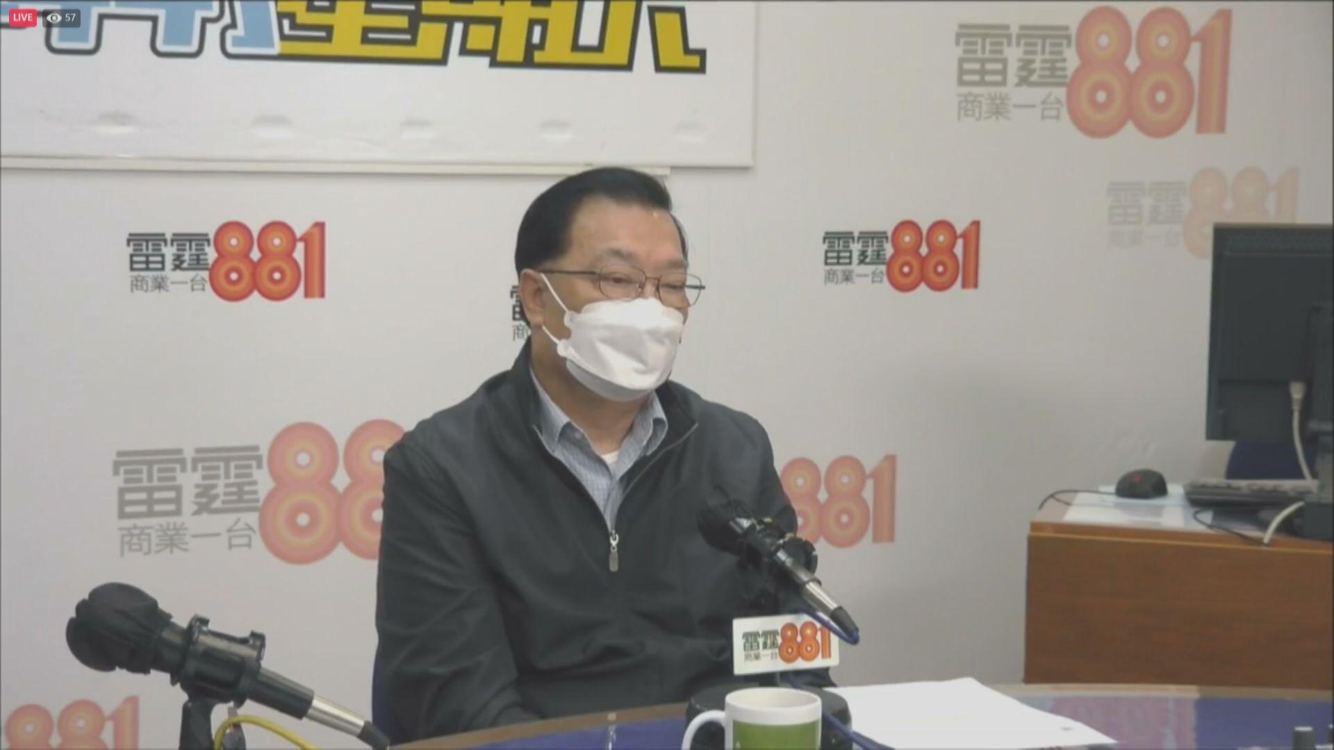 譚耀宗:回到中英聯合聲明層面討論不合時宜