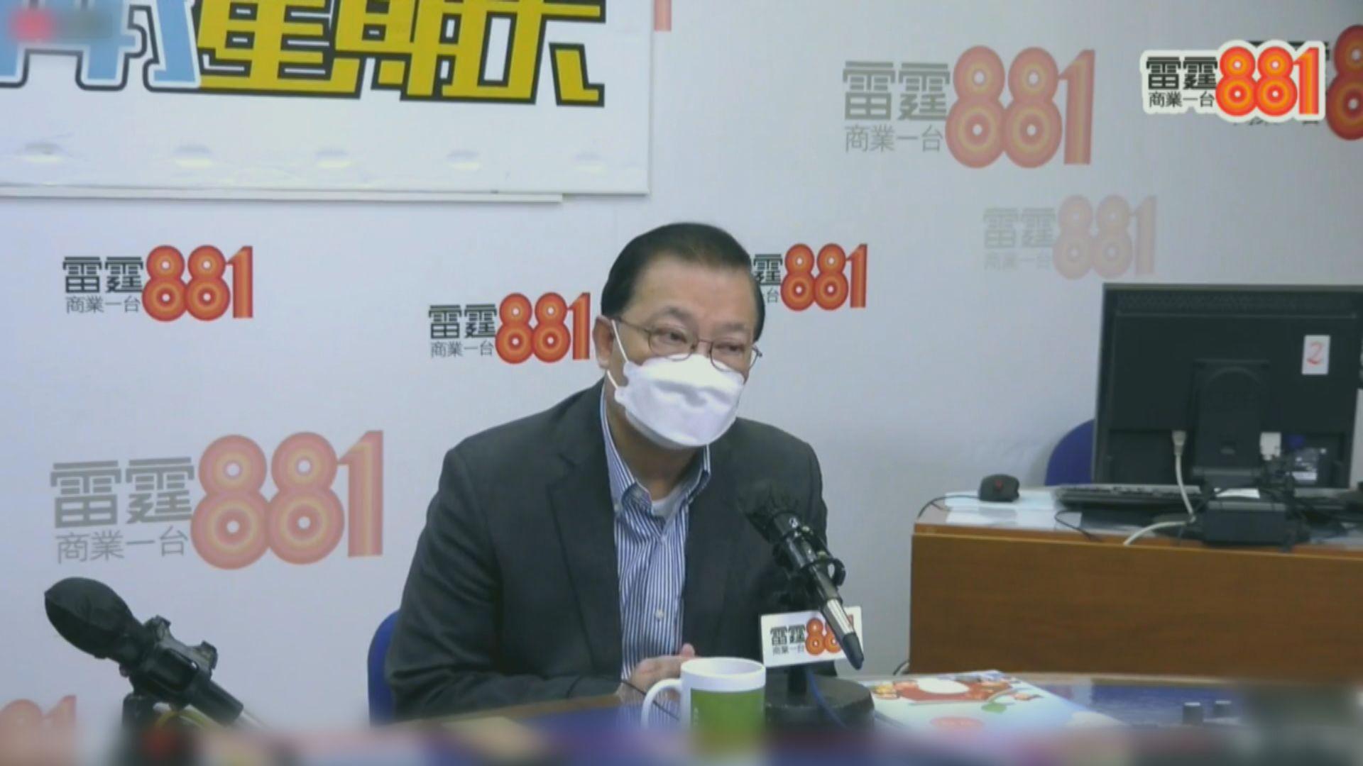 譚耀宗料五月完成選舉制度改革本地立法