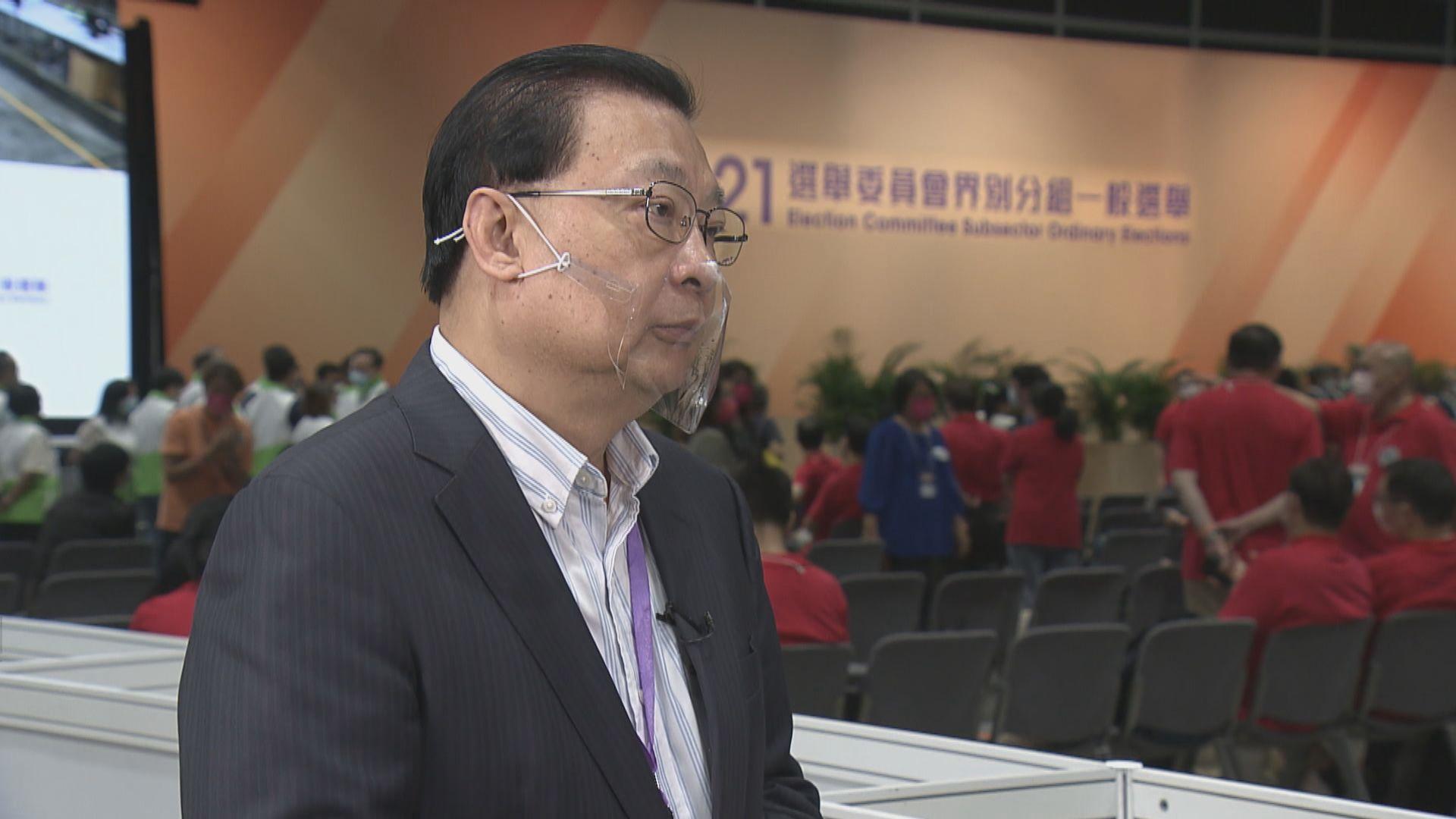 譚耀宗︰選委會召集人可多於一人 惟無迫切性委任