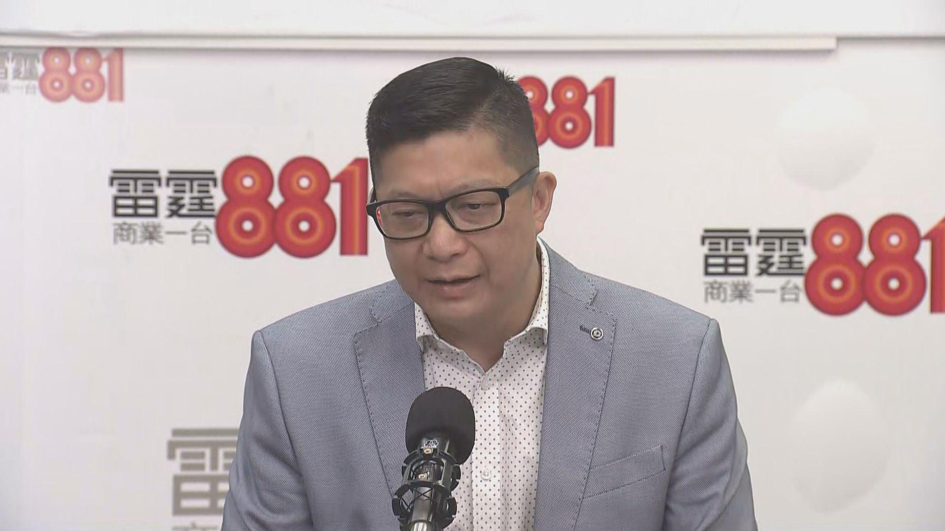 鄧炳強:警方受致命攻擊才施放催淚彈