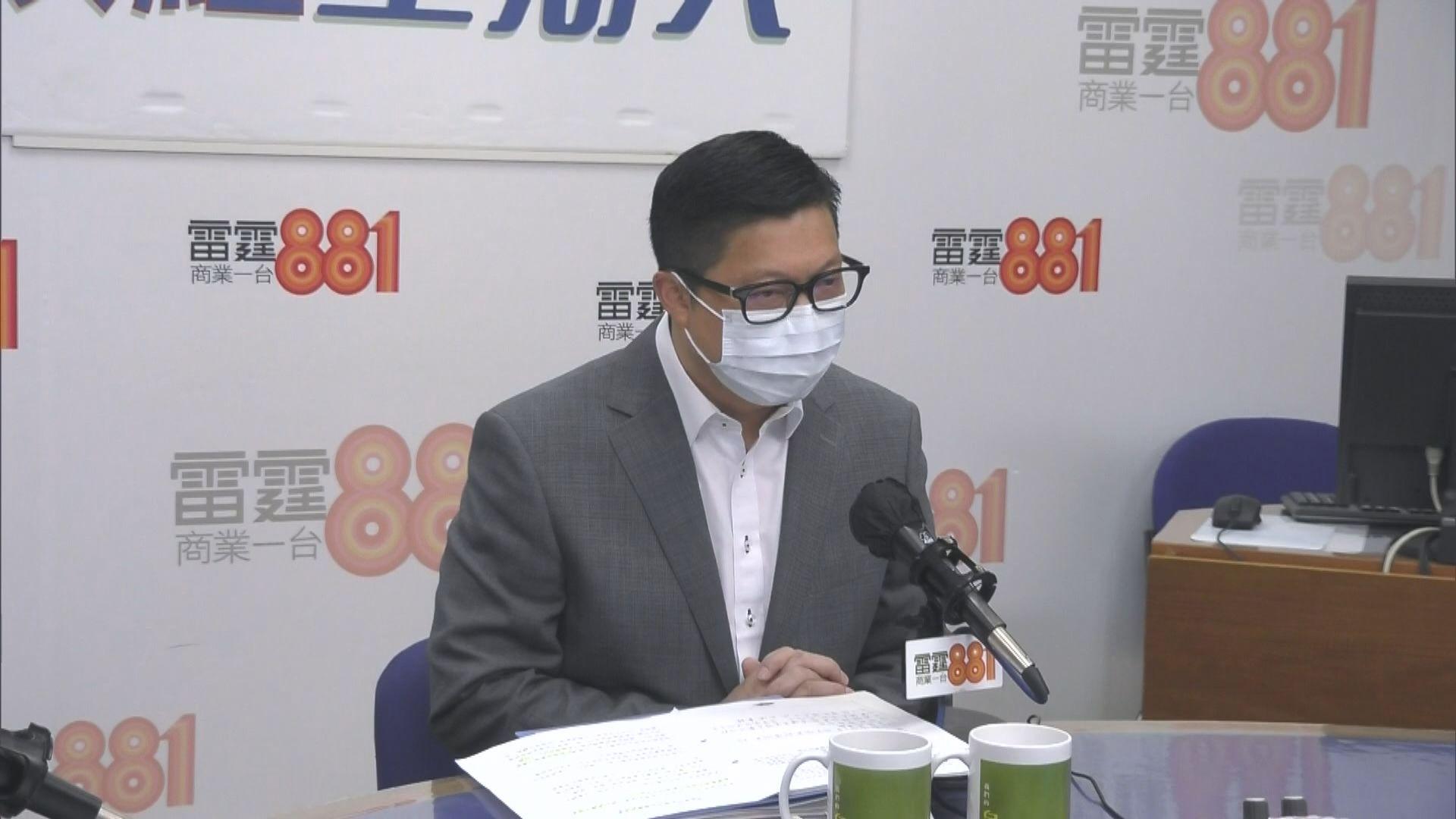 鄧炳強:即使支聯會解散 亦繼續取消其公司註冊程序