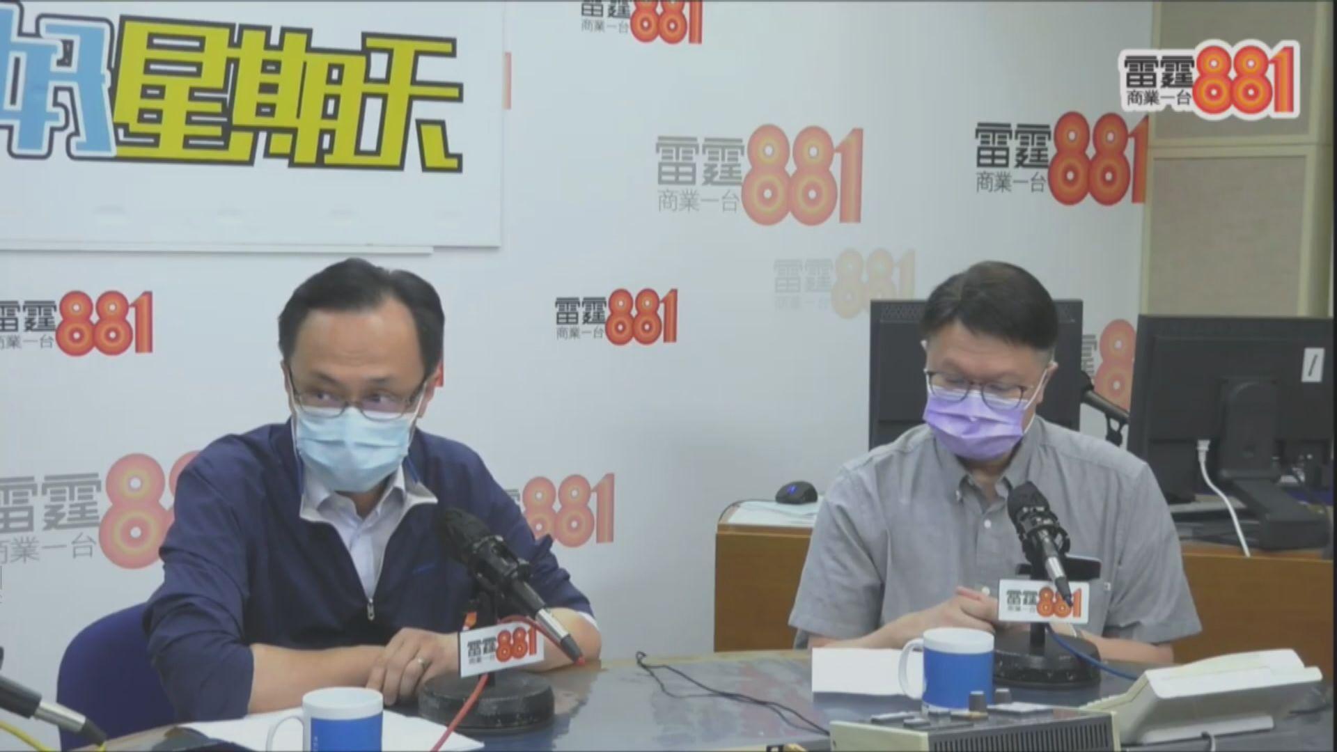 聶德權:檢測計劃有助政府準備應付未來疫情